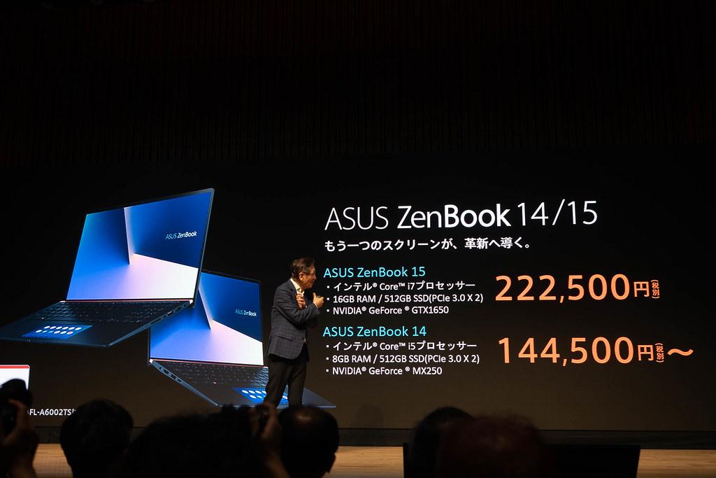 ASUS_Zenfone6_ZenBook-132