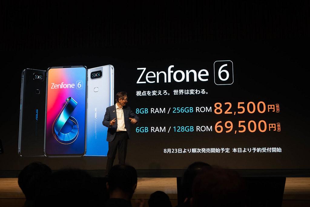 ASUS_Zenfone6_ZenBook-134
