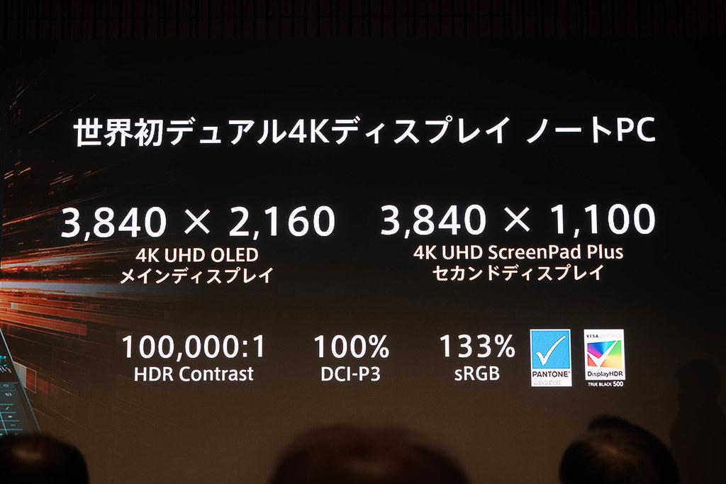 ASUS_Zenfone6_ZenBook-44