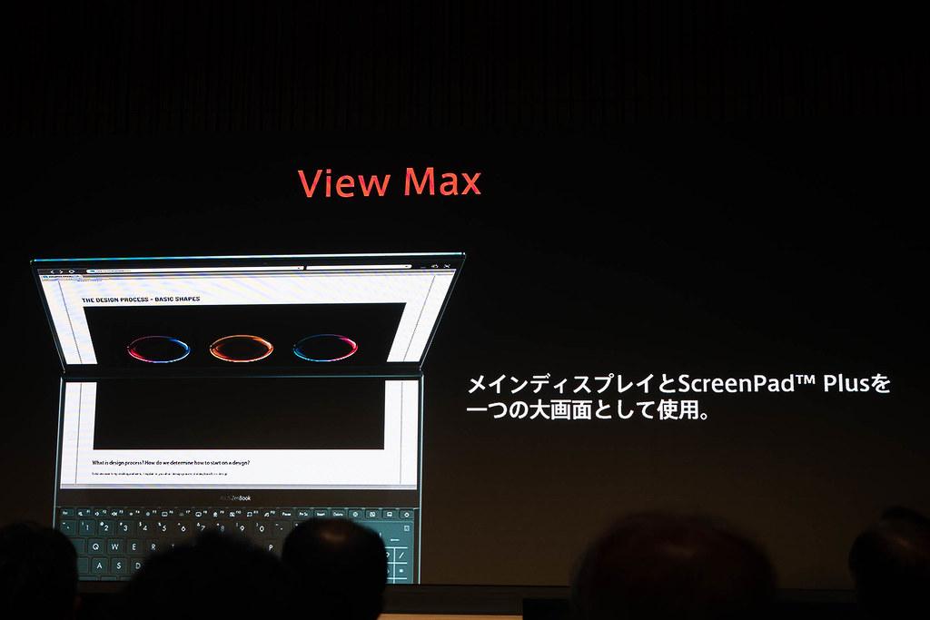 ASUS_Zenfone6_ZenBook-46