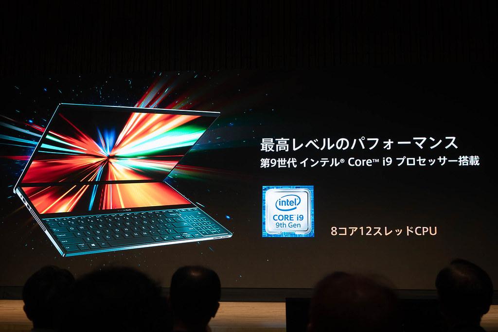 ASUS_Zenfone6_ZenBook-60