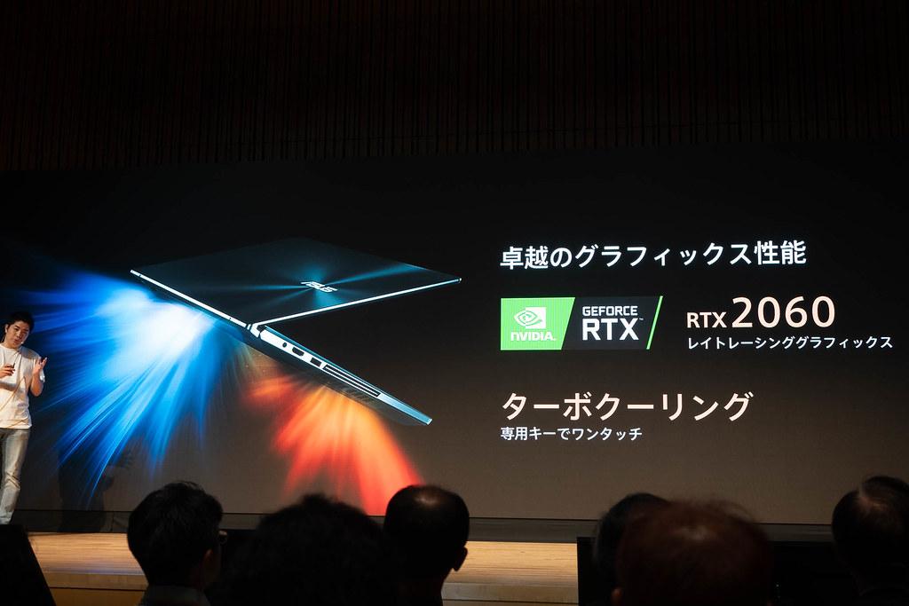 ASUS_Zenfone6_ZenBook-61