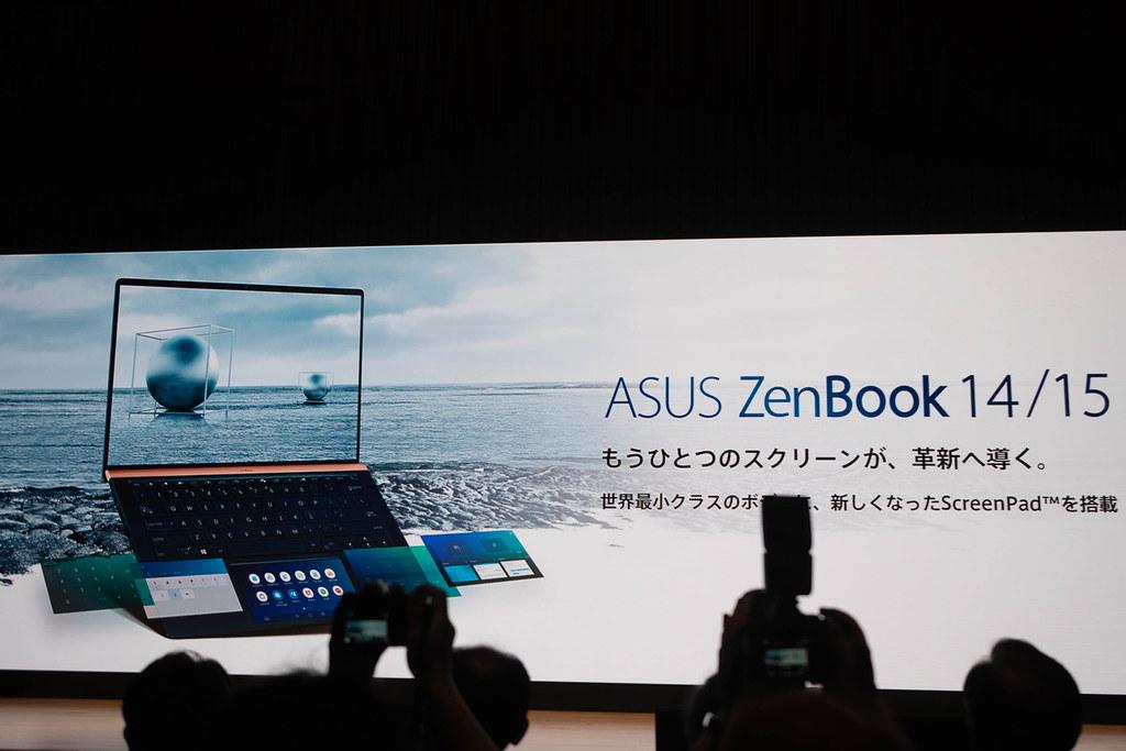 ASUS_Zenfone6_ZenBook-65