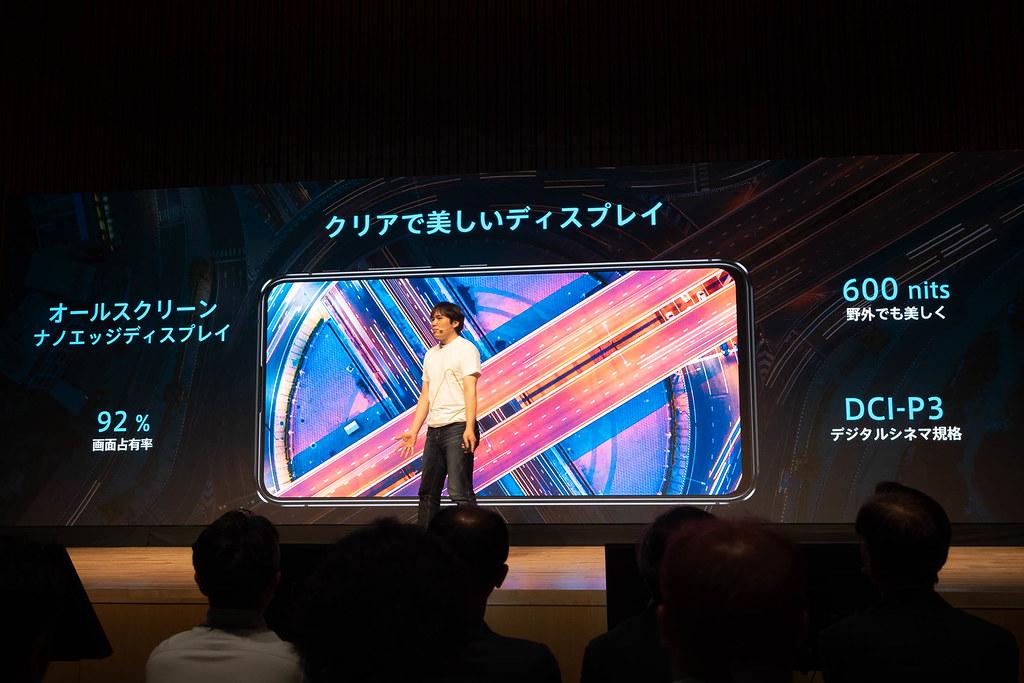 ASUS_Zenfone6_ZenBook-84