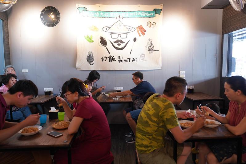炒飯製研所 (4)