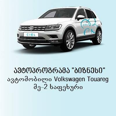 avtomobili-sielshi-volkswagen-touareg-surati
