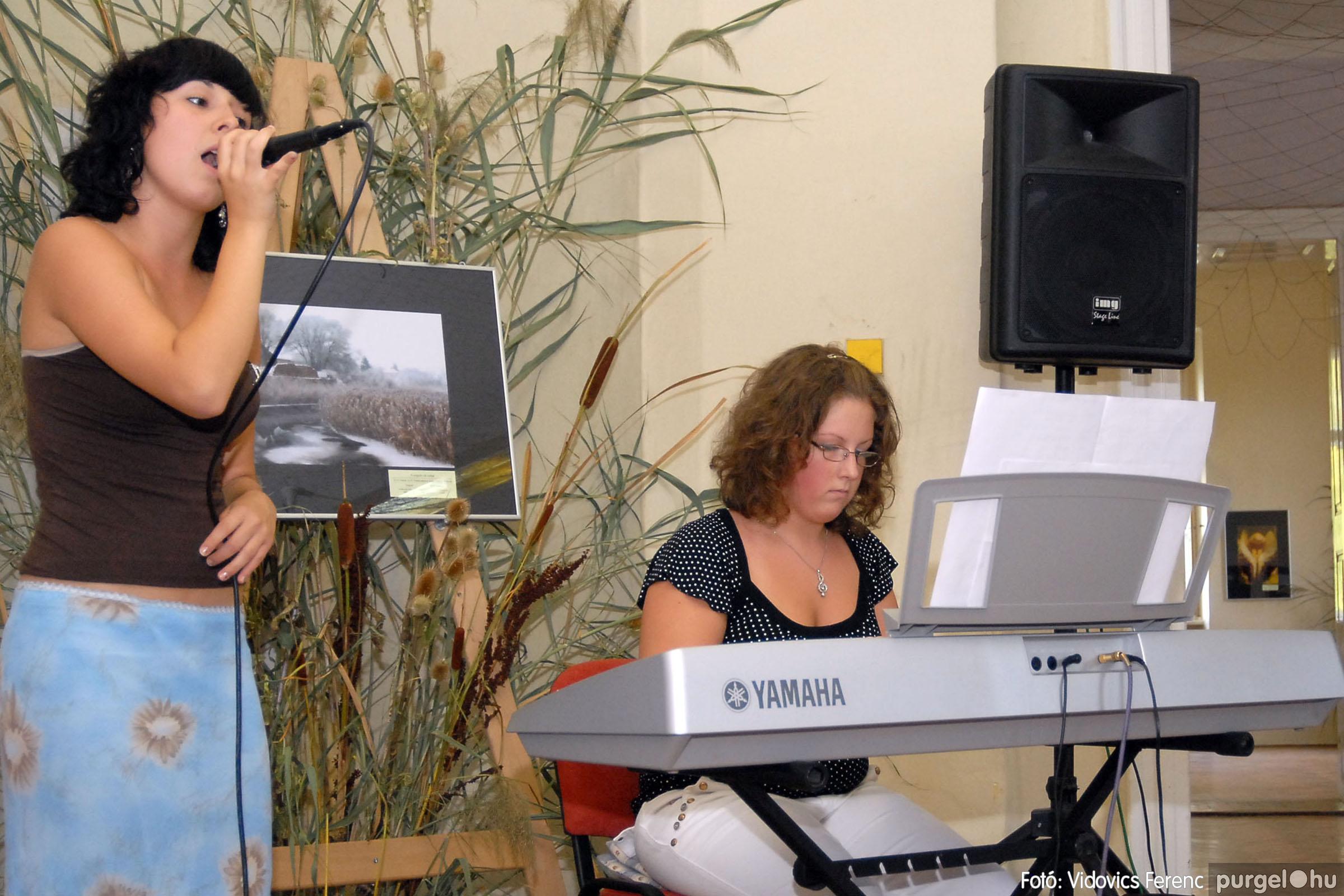 2007.08.18. 0326 Szegvári falunapok 2007. - 2. nap - Fotó:VIDOVICS FERENC© DSC_5872q.jpg