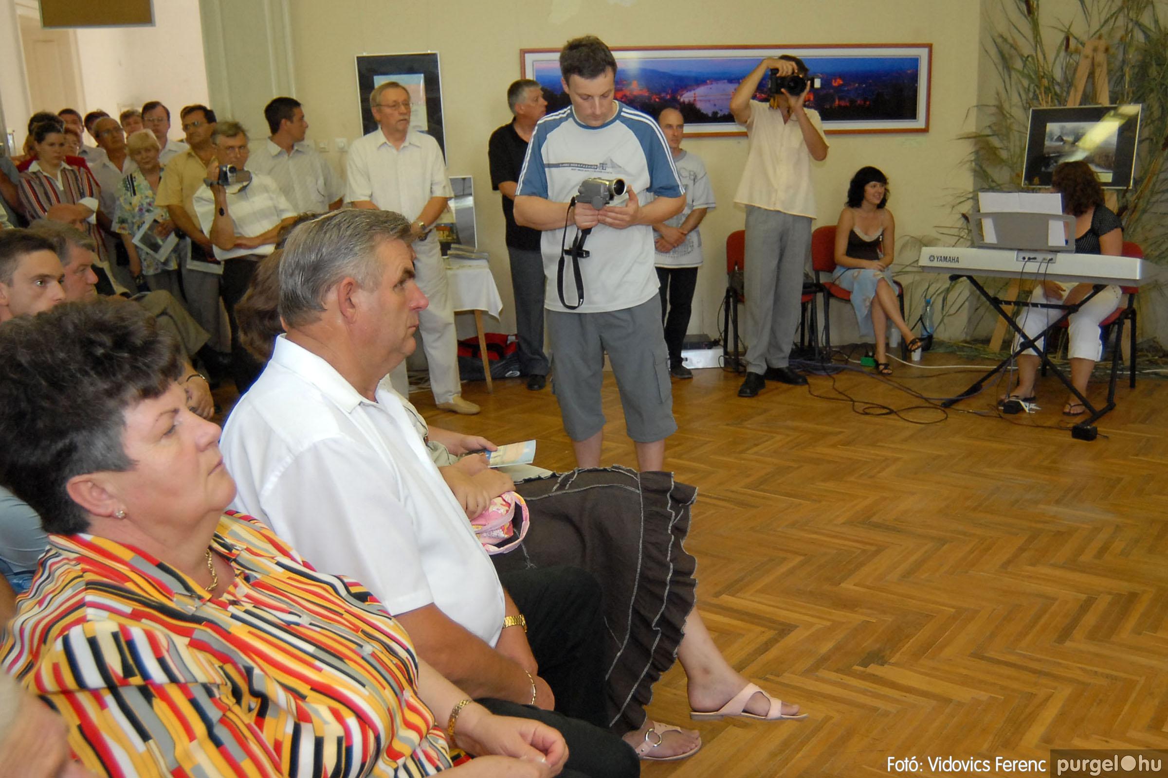 2007.08.18. 0318 Szegvári falunapok 2007. - 2. nap - Fotó:VIDOVICS FERENC© DSC_5860q.jpg