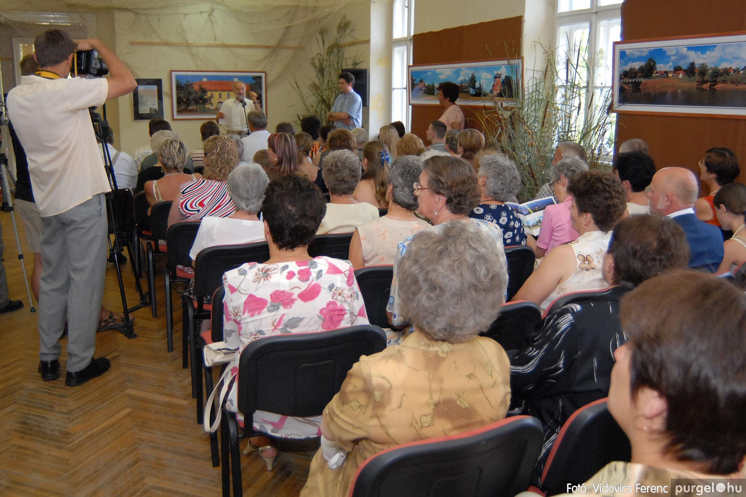 2007.08.18. 0314 Szegvári falunapok 2007. - 2. nap - Fotó:VIDOVICS FERENC© DSC_5852q.jpg
