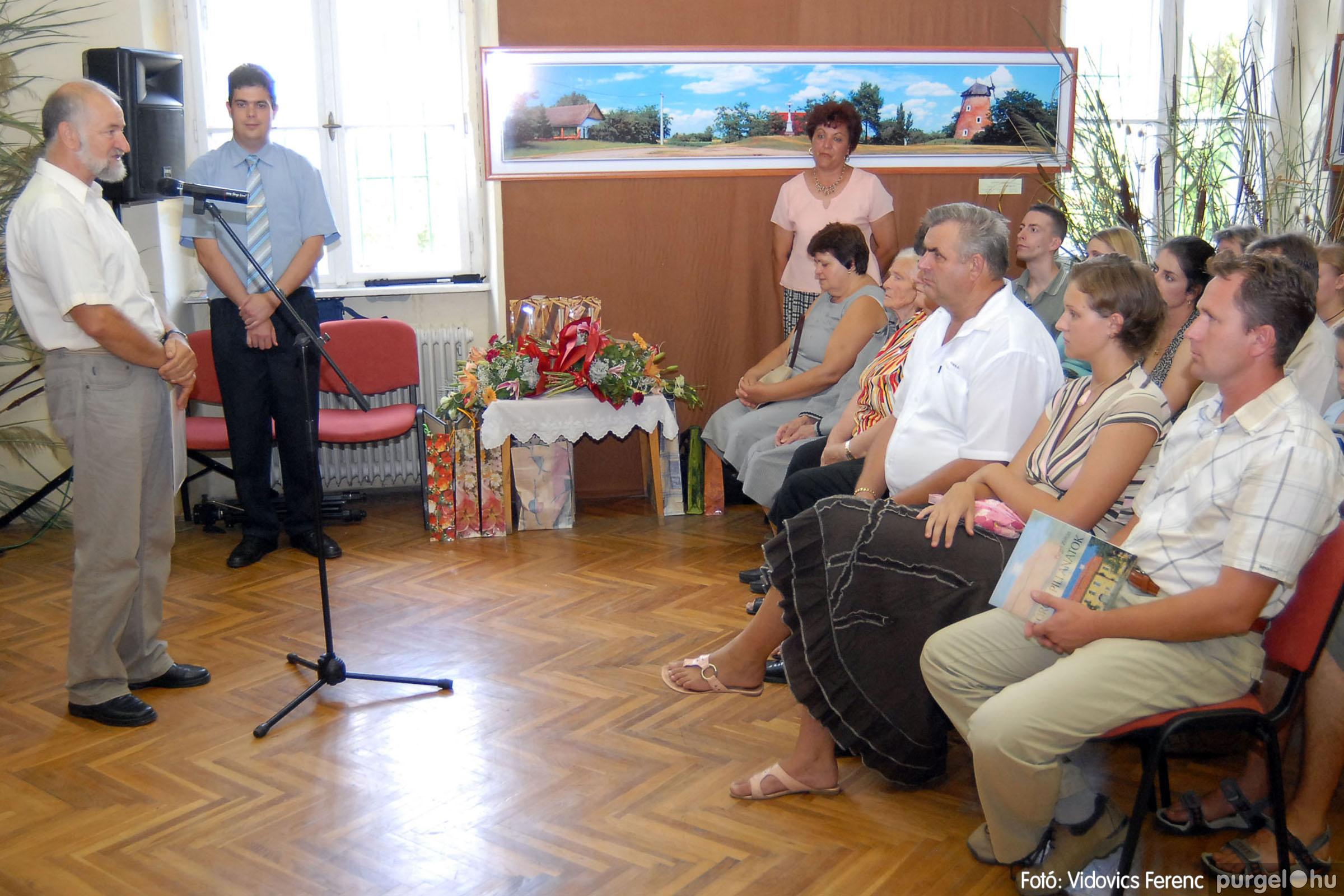 2007.08.18. 0308 Szegvári falunapok 2007. - 2. nap - Fotó:VIDOVICS FERENC© DSC_5841q.jpg