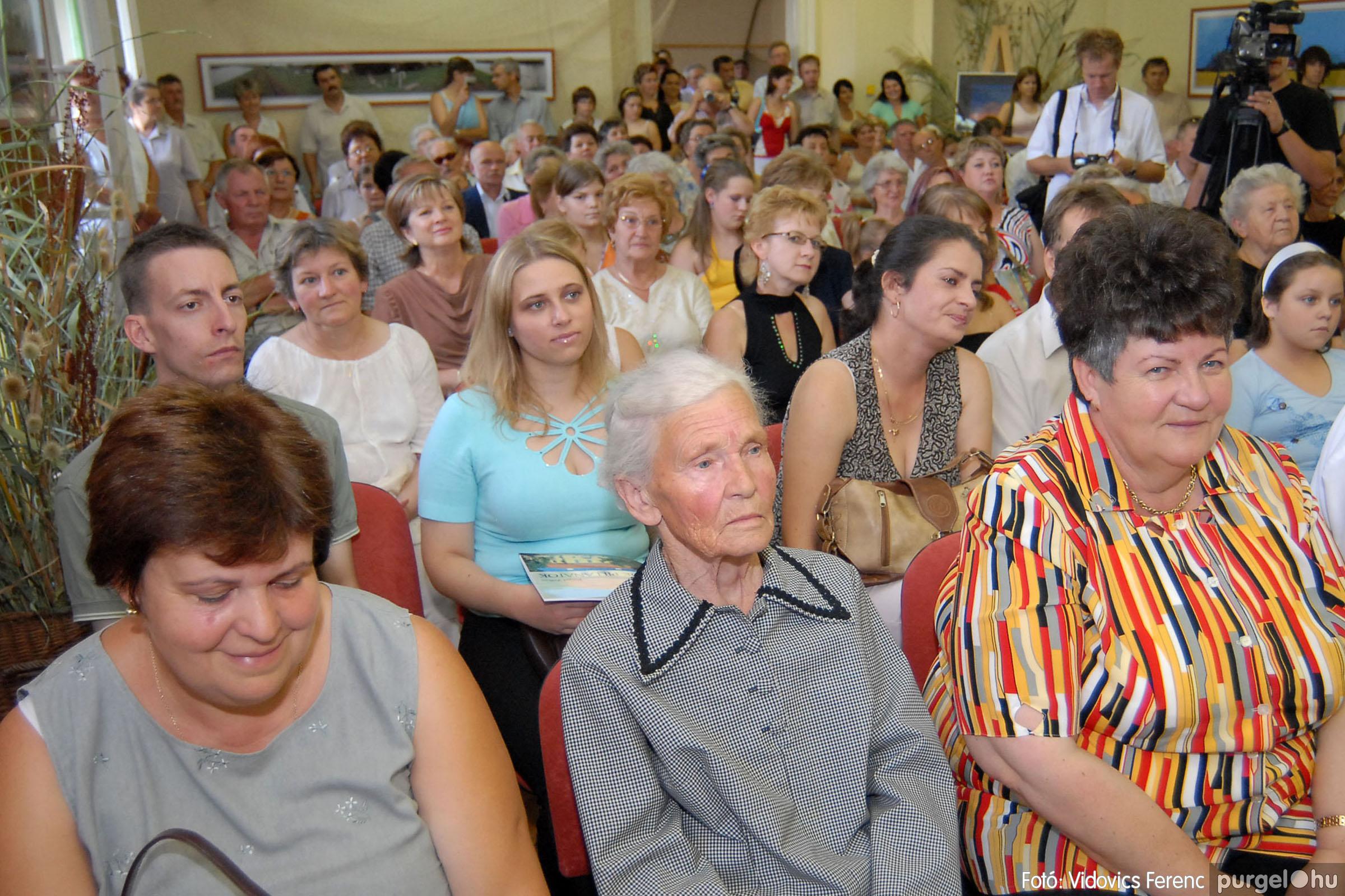 2007.08.18. 0296 Szegvári falunapok 2007. - 2. nap - Fotó:VIDOVICS FERENC© DSC_5812q.jpg