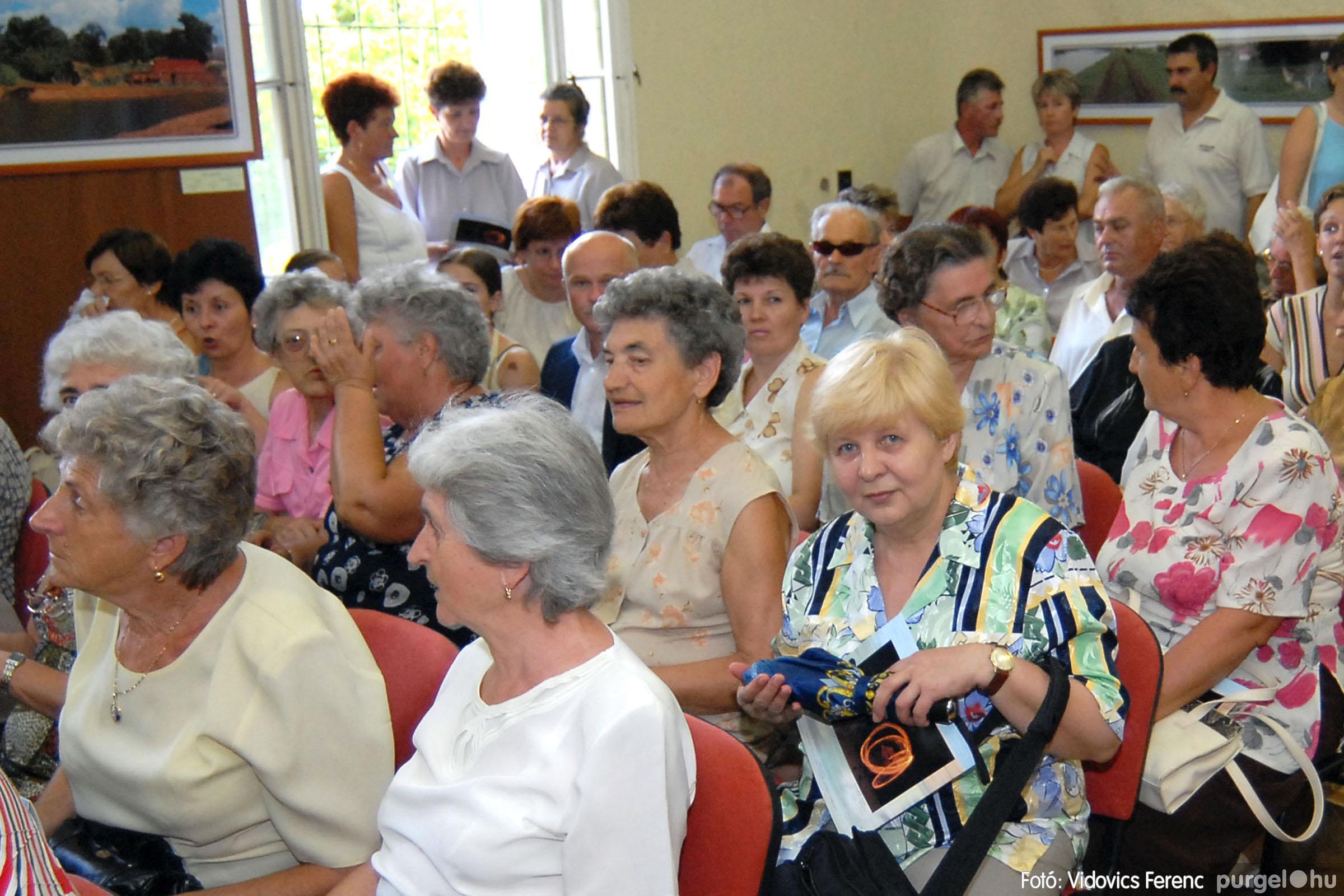 2007.08.18. 0278 Szegvári falunapok 2007. - 2. nap - Fotó:VIDOVICS FERENC© DSC_5774q.jpg