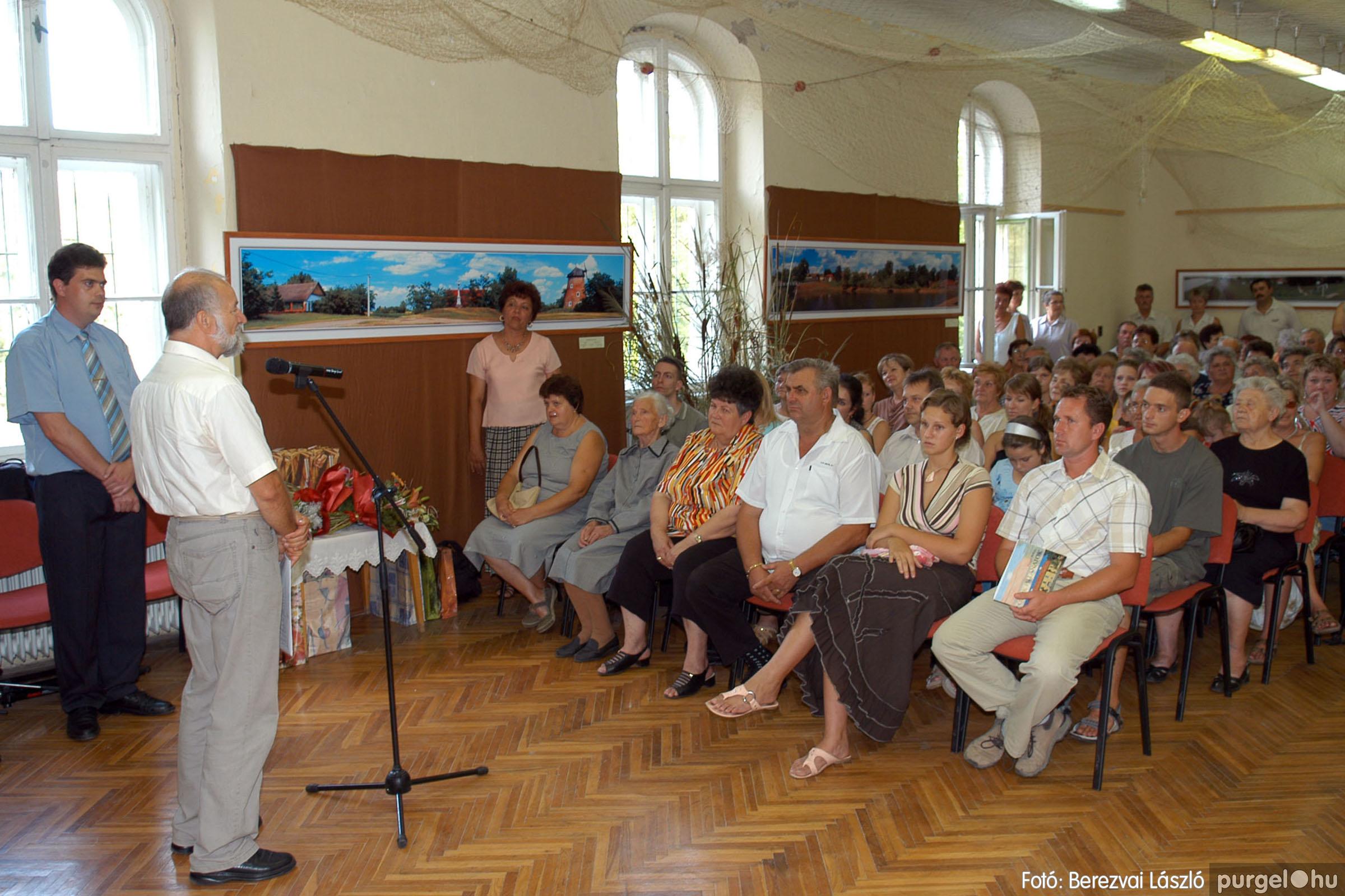 2007.08.18. 0210 Szegvári falunapok 2007. - 2. nap - Fotó:BEREZVAI LÁSZLÓ© DSC_0027q.jpg