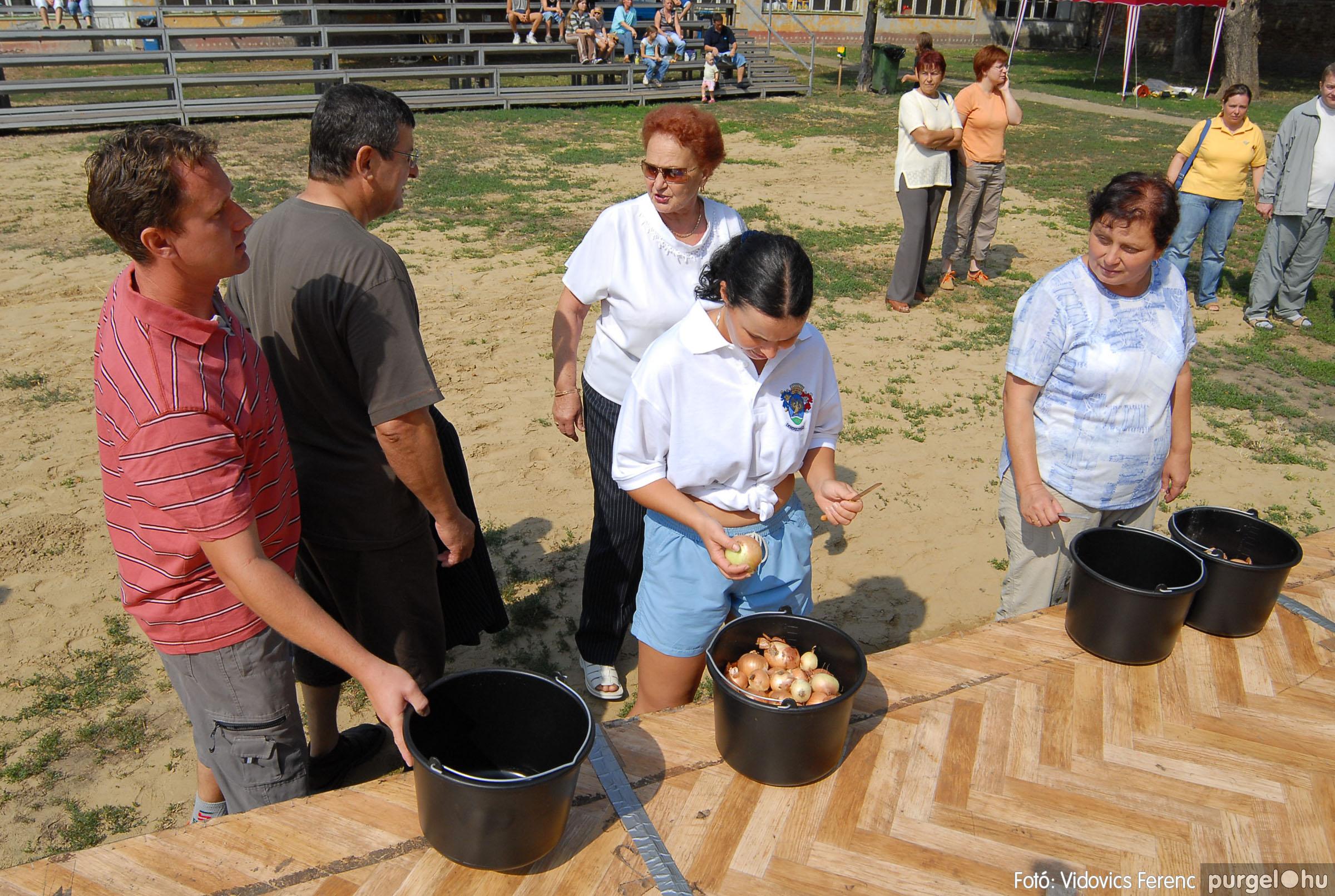2007.08.18. 0082 Szegvári falunapok 2007. - 2. nap - Fotó:VIDOVICS FERENC© DSC_5549.jpg