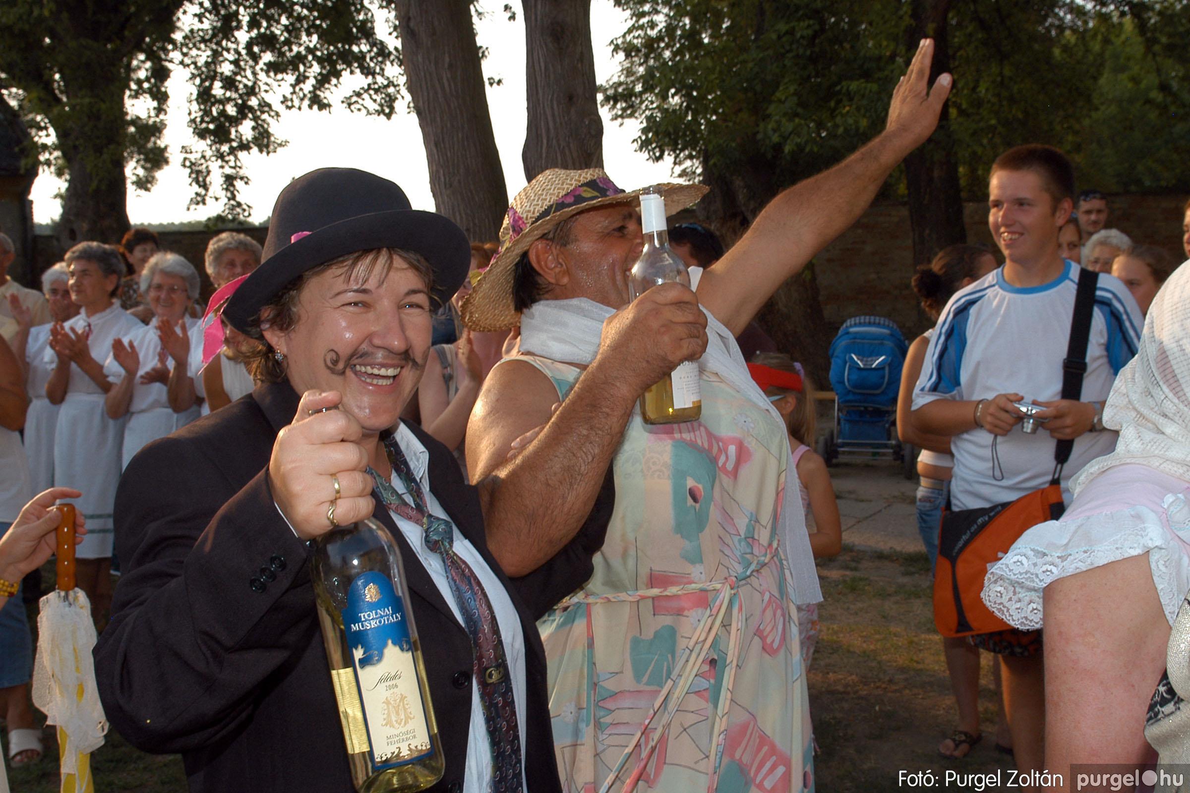 2007.08.19. 0445 Szegvári falunapok 2007. - 3. nap - Fotó:PURGEL ZOLTÁN© DSC_0297q.jpg