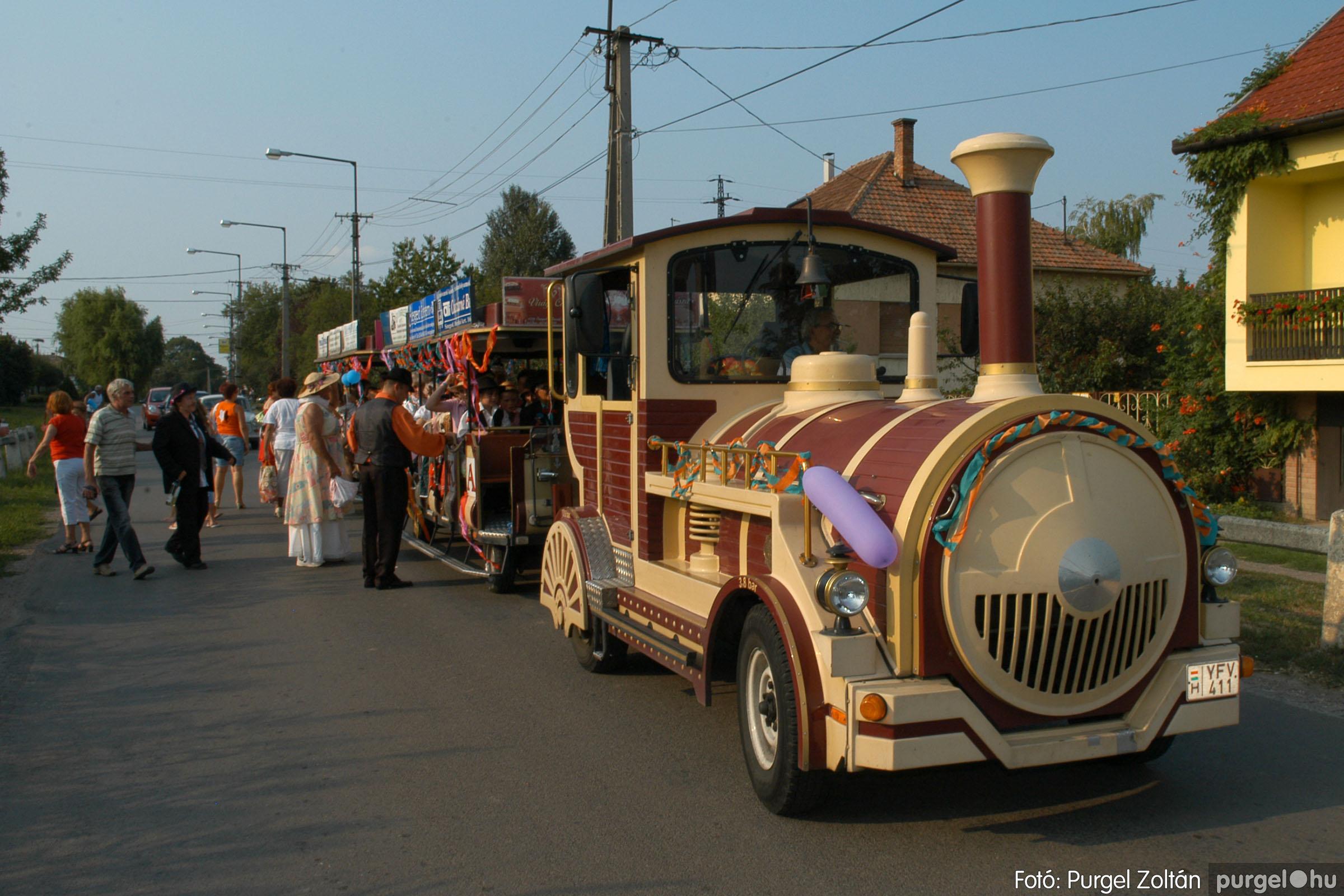 2007.08.19. 0419 Szegvári falunapok 2007. - 3. nap - Fotó:PURGEL ZOLTÁN© DSC_0265q.jpg