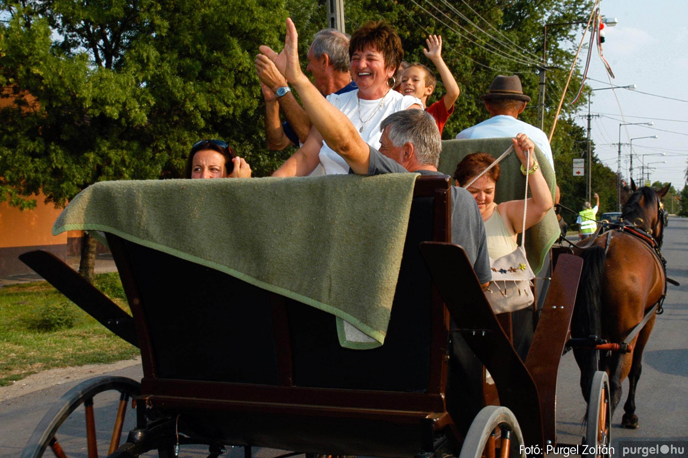 2007.08.19. 0380 Szegvári falunapok 2007. - 3. nap - Fotó:PURGEL ZOLTÁN© DSC_0220q.jpg
