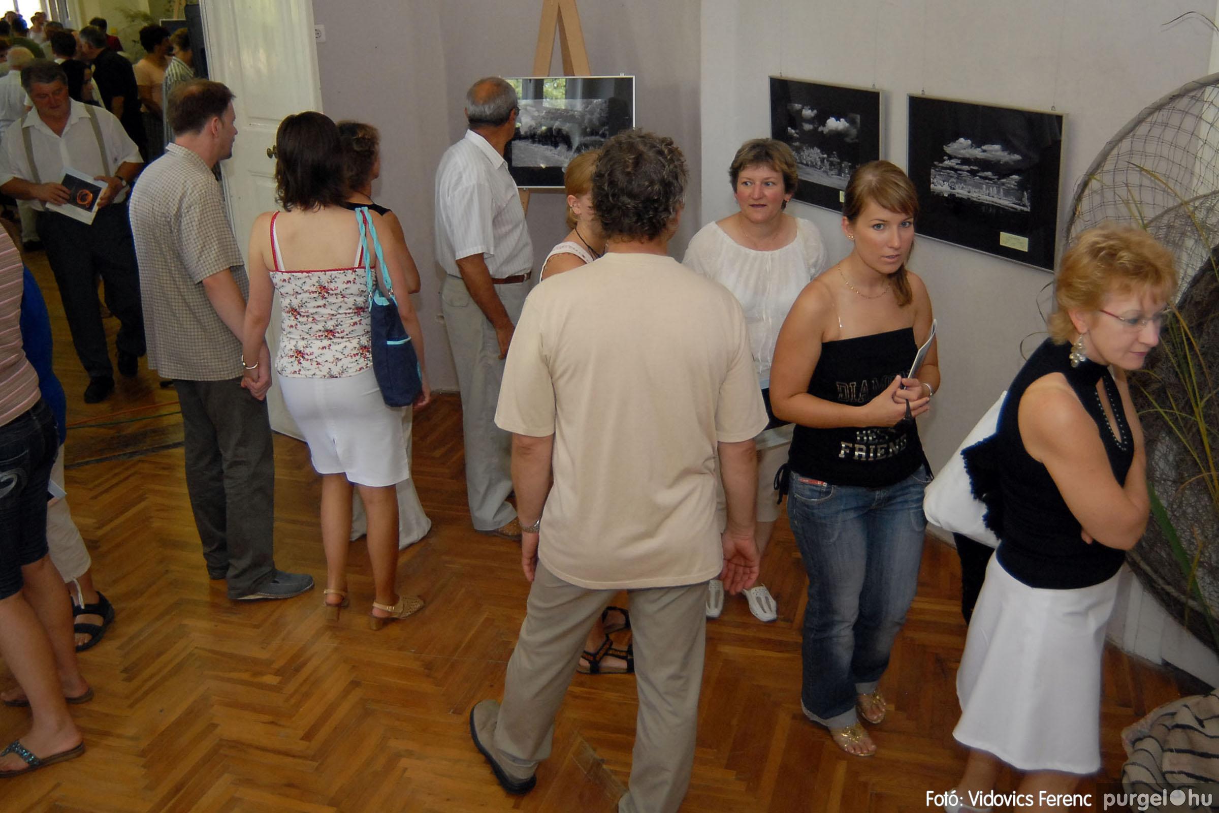 2007.08.18. 0339 Szegvári falunapok 2007. - 2. nap - Fotó:VIDOVICS FERENC© DSC_5890q.jpg