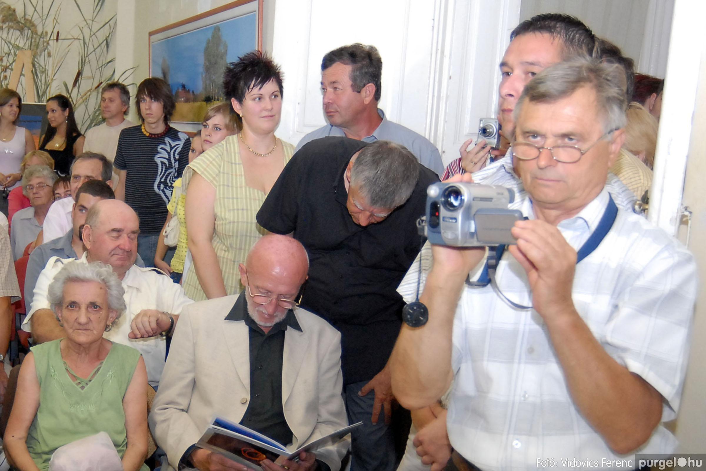 2007.08.18. 0309 Szegvári falunapok 2007. - 2. nap - Fotó:VIDOVICS FERENC© DSC_5842q.jpg