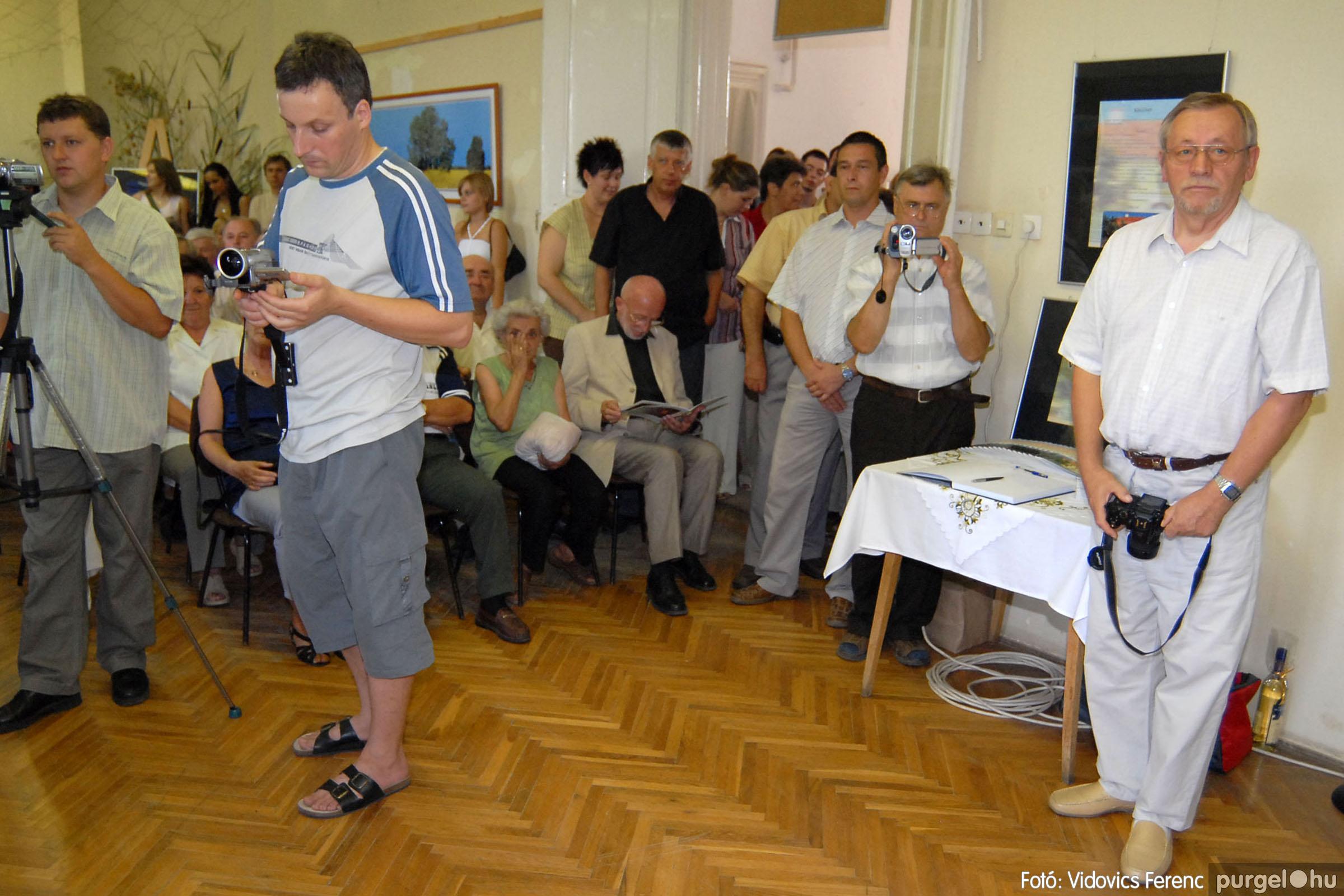 2007.08.18. 0306 Szegvári falunapok 2007. - 2. nap - Fotó:VIDOVICS FERENC© DSC_5836q.jpg