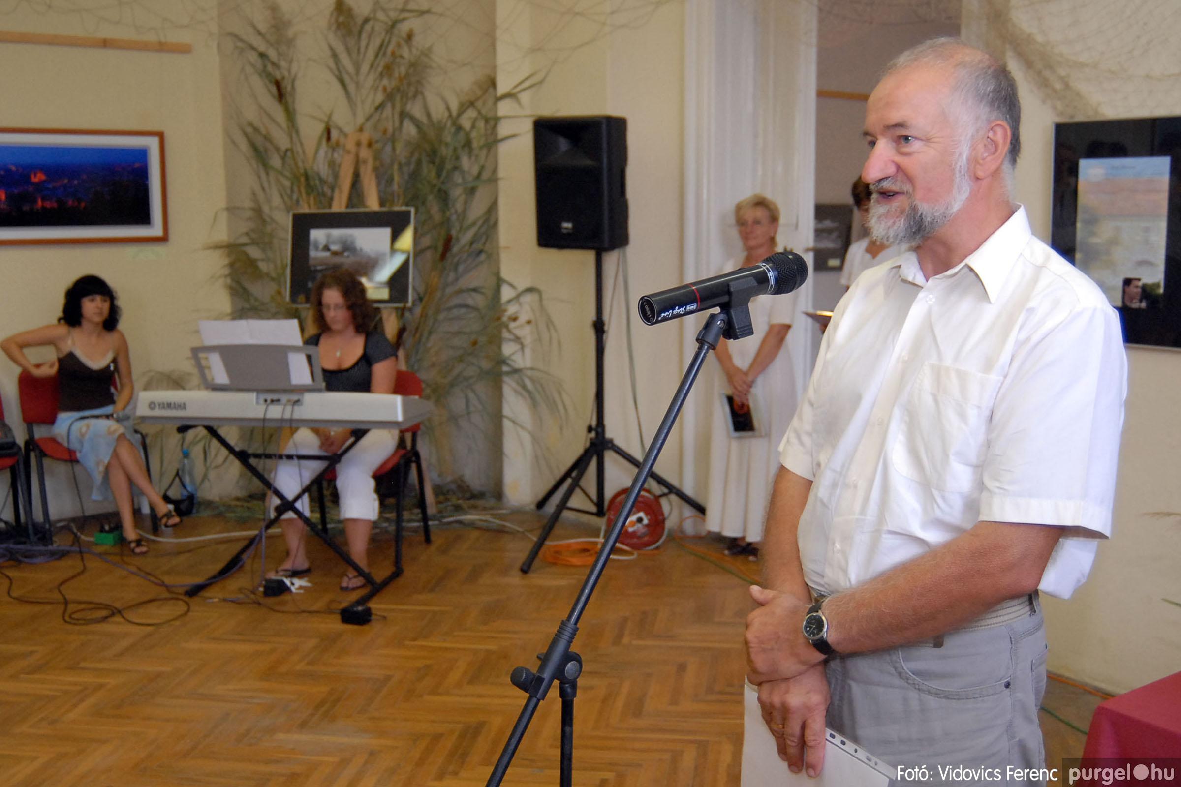 2007.08.18. 0294 Szegvári falunapok 2007. - 2. nap - Fotó:VIDOVICS FERENC© DSC_5810q.jpg