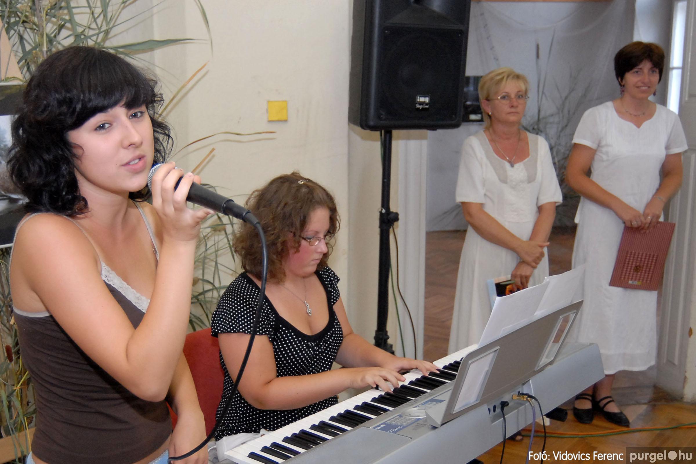 2007.08.18. 0288 Szegvári falunapok 2007. - 2. nap - Fotó:VIDOVICS FERENC© DSC_5790q.jpg