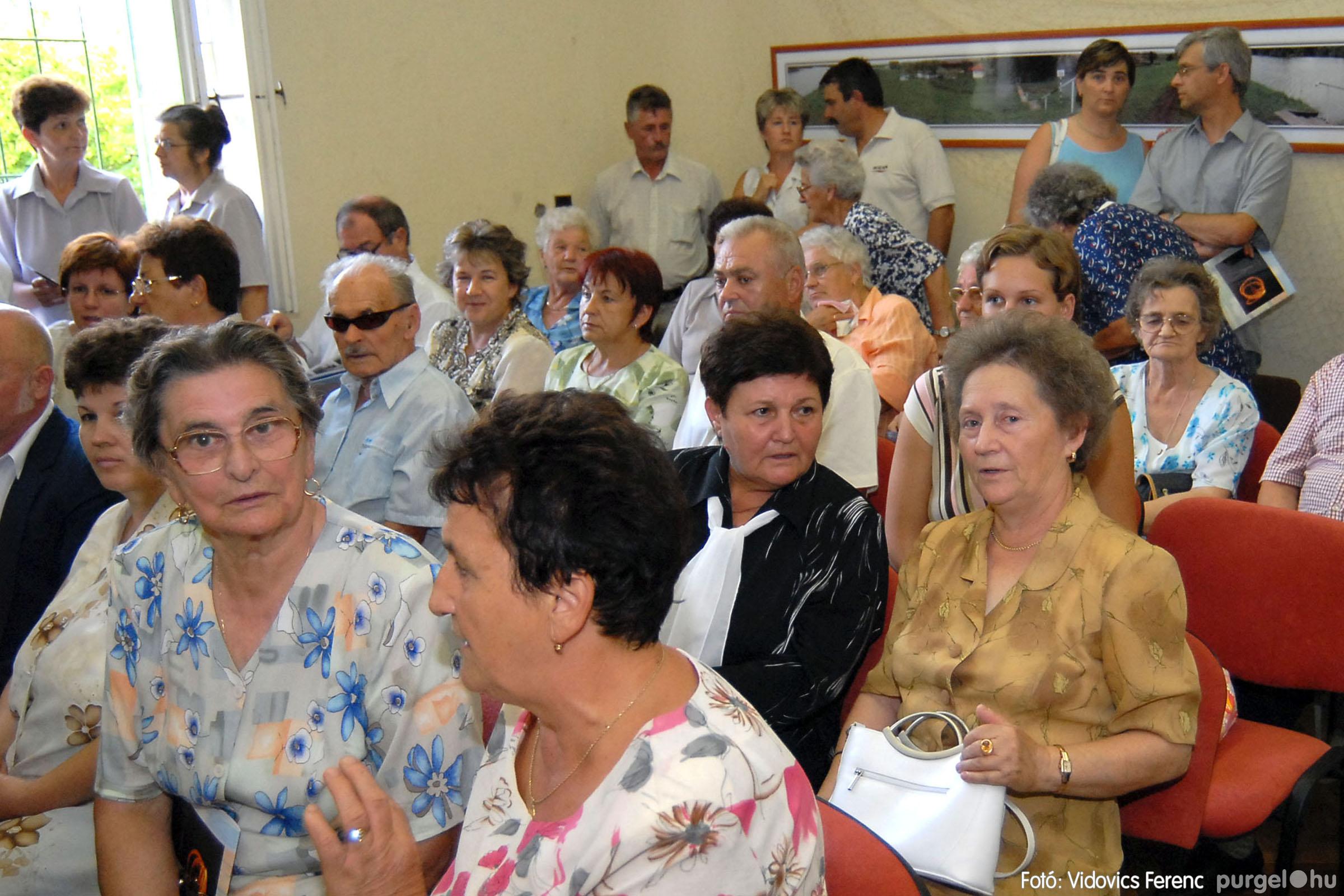 2007.08.18. 0281 Szegvári falunapok 2007. - 2. nap - Fotó:VIDOVICS FERENC© DSC_5777q.jpg