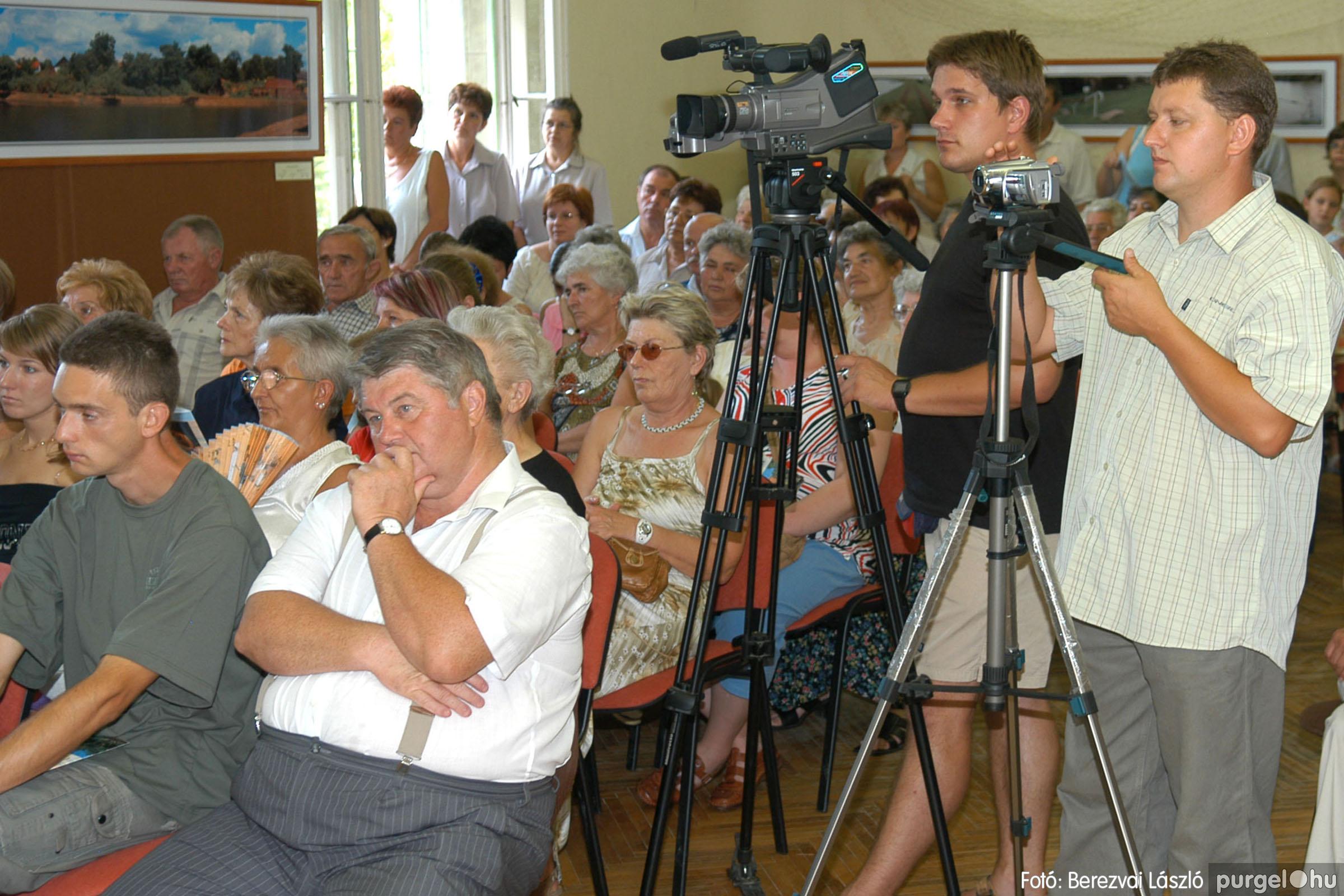 2007.08.18. 0217 Szegvári falunapok 2007. - 2. nap - Fotó:BEREZVAI LÁSZLÓ© DSC_0047q.jpg