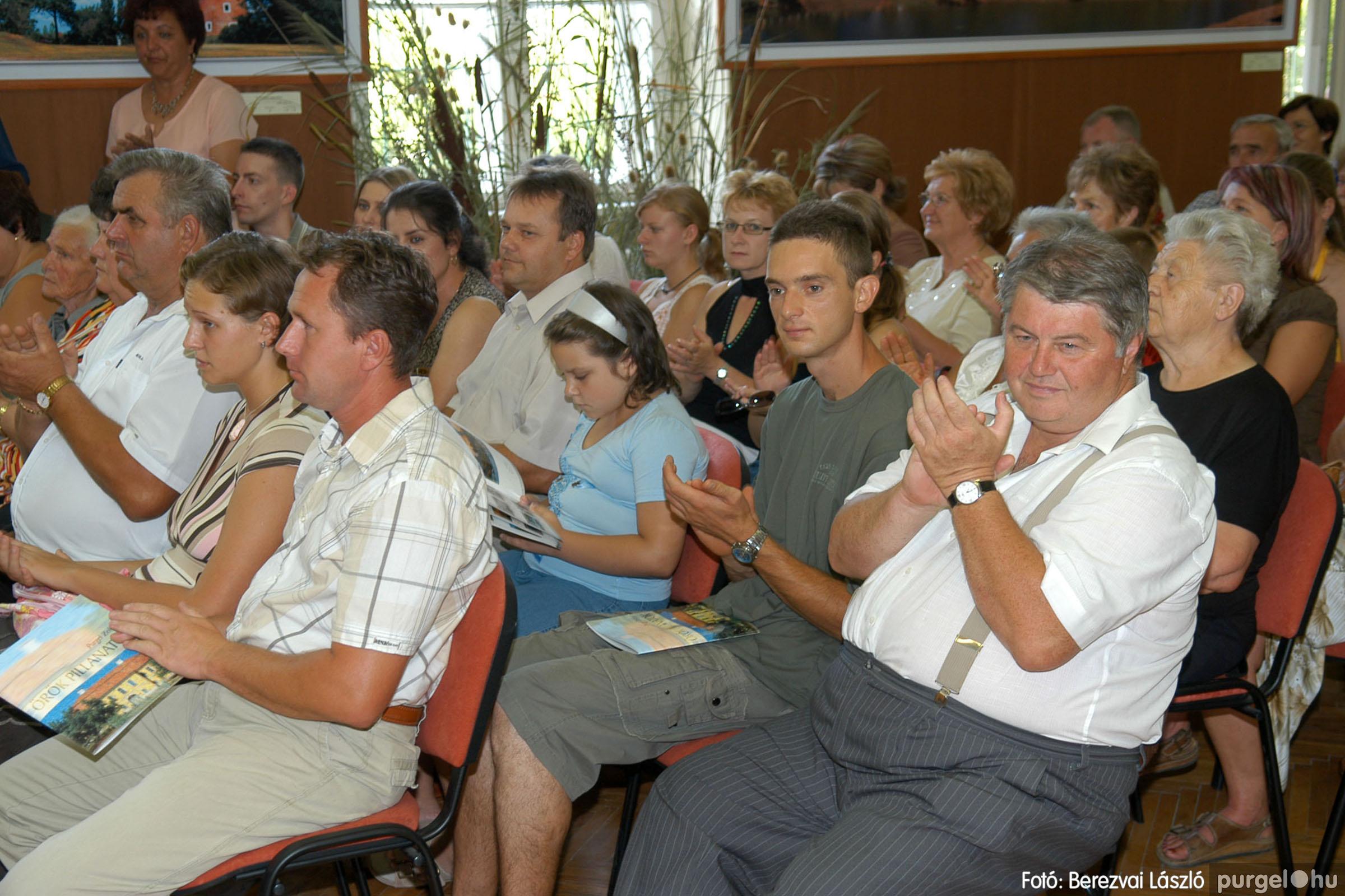 2007.08.18. 0216 Szegvári falunapok 2007. - 2. nap - Fotó:BEREZVAI LÁSZLÓ© DSC_0042q.jpg