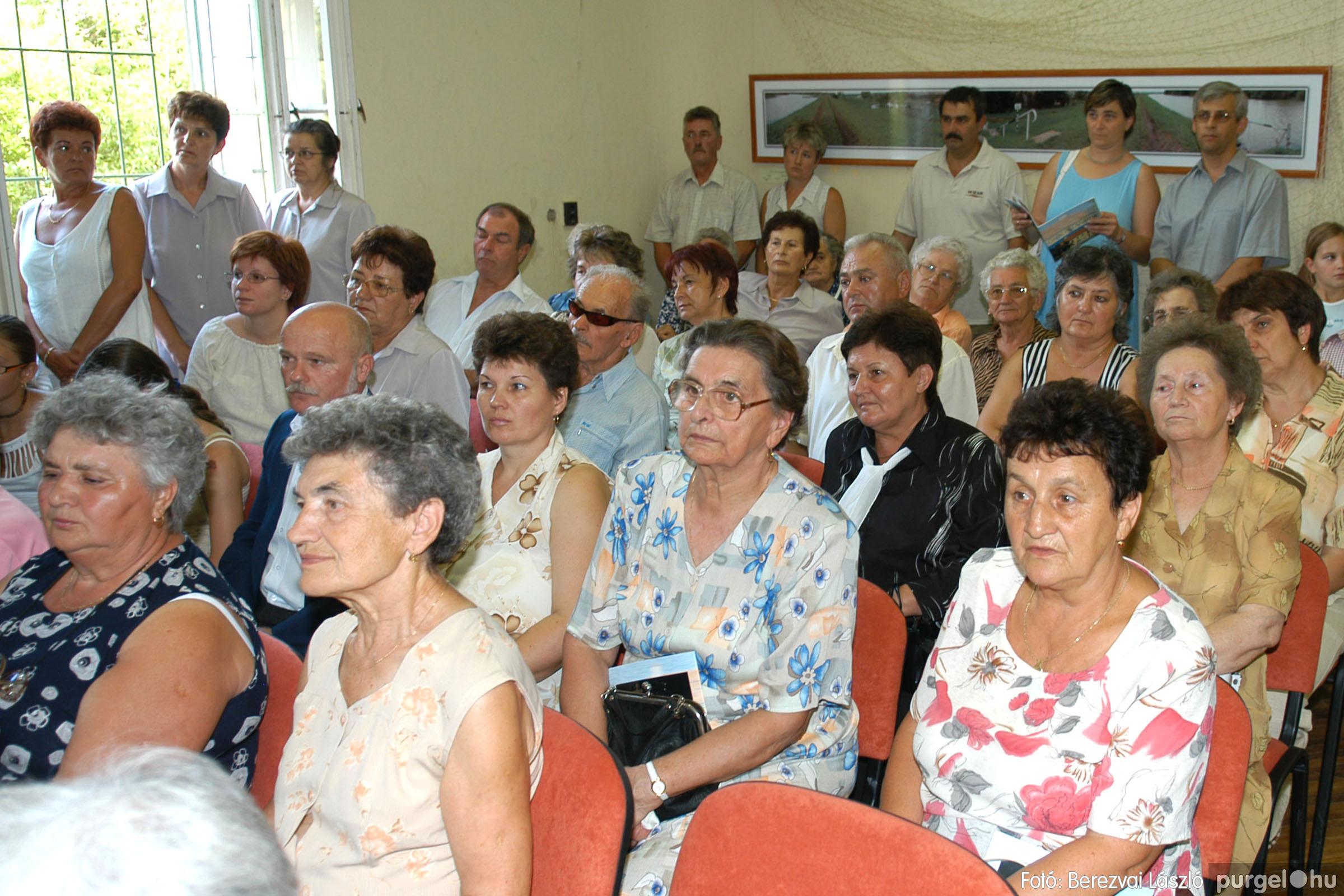 2007.08.18. 0212 Szegvári falunapok 2007. - 2. nap - Fotó:BEREZVAI LÁSZLÓ© DSC_0032q.jpg