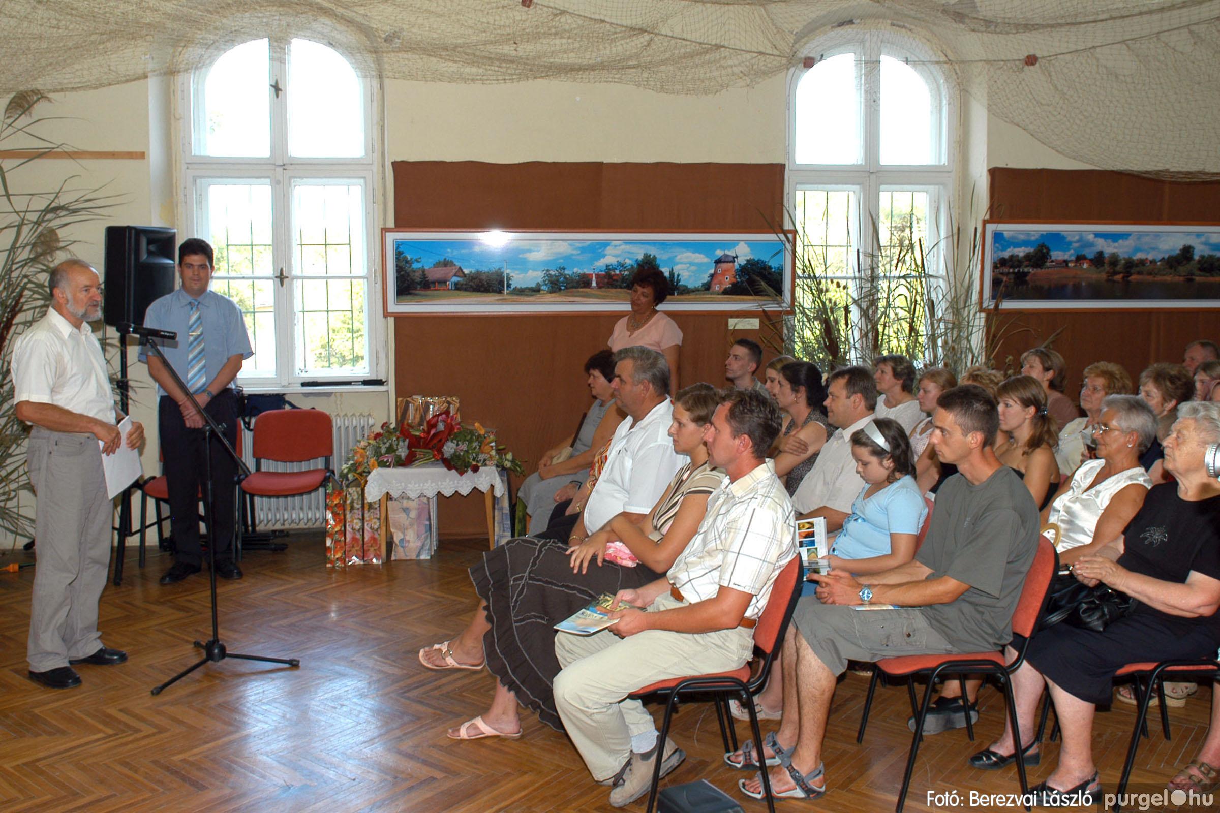 2007.08.18. 0209 Szegvári falunapok 2007. - 2. nap - Fotó:BEREZVAI LÁSZLÓ© DSC_0025q.jpg
