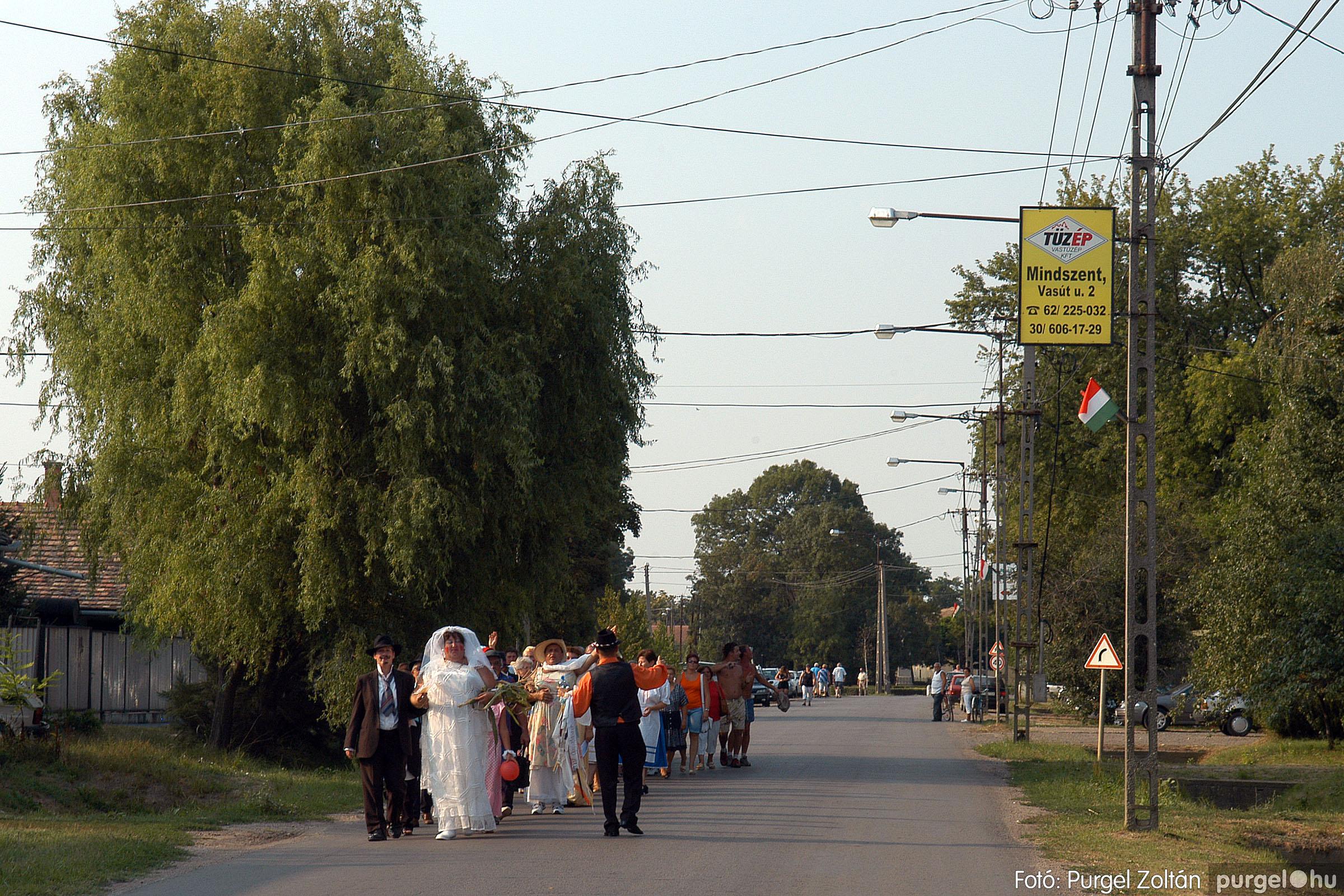 2007.08.19. 0410 Szegvári falunapok 2007. - 3. nap - Fotó:PURGEL ZOLTÁN© DSC_0254q.jpg