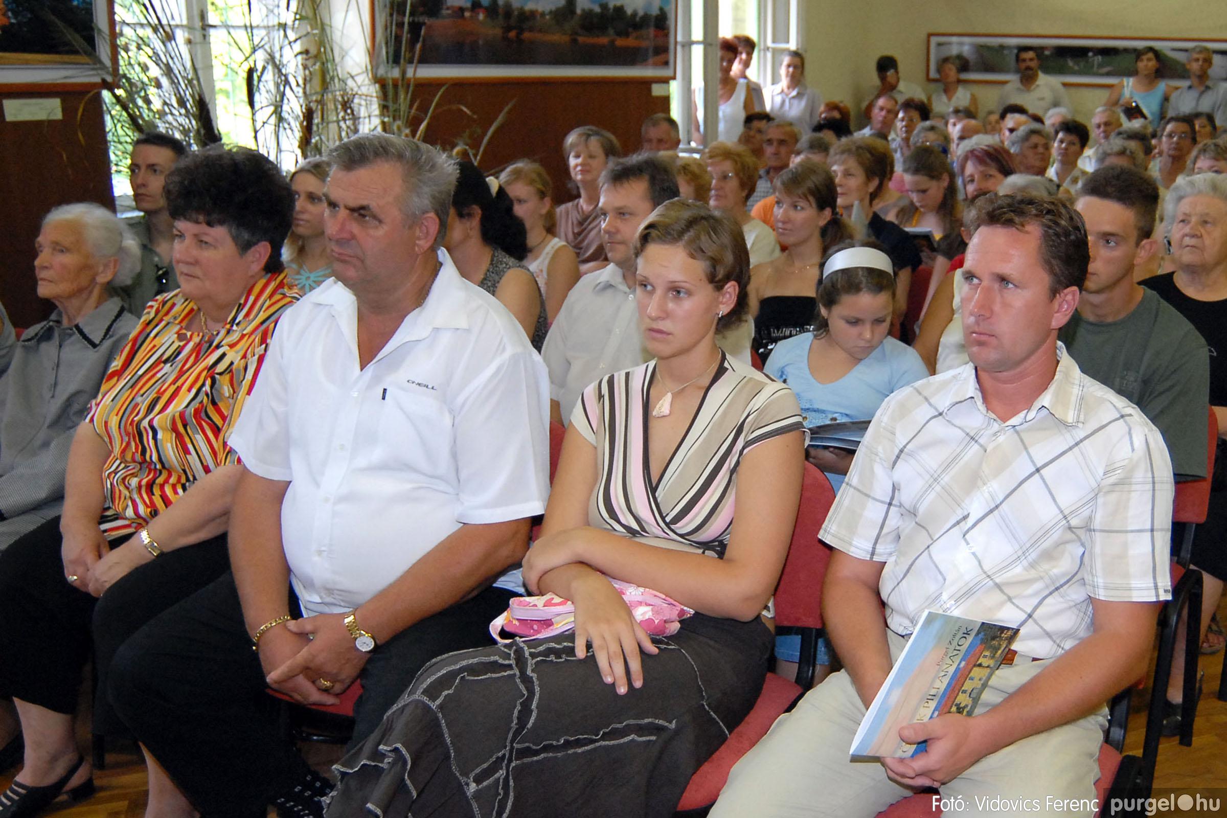 2007.08.18. 0304 Szegvári falunapok 2007. - 2. nap - Fotó:VIDOVICS FERENC© DSC_5834q.jpg