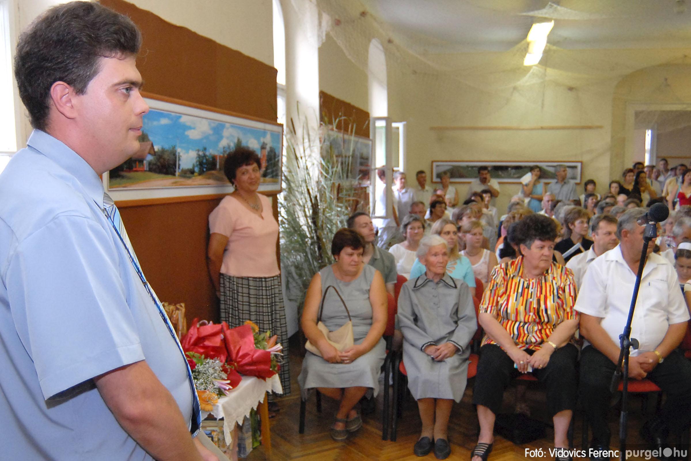 2007.08.18. 0290 Szegvári falunapok 2007. - 2. nap - Fotó:VIDOVICS FERENC© DSC_5797q.jpg