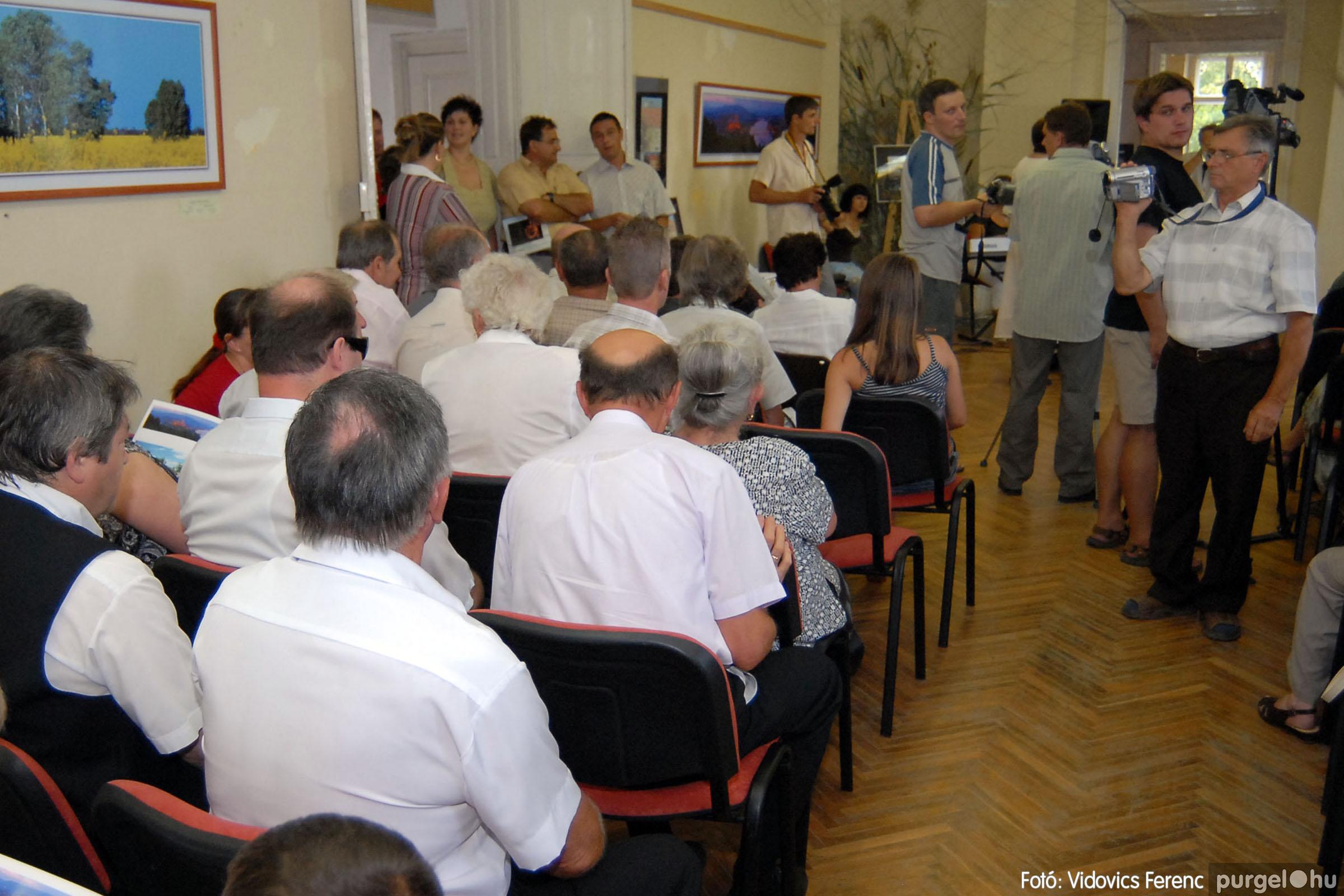 2007.08.18. 0286 Szegvári falunapok 2007. - 2. nap - Fotó:VIDOVICS FERENC© DSC_5783q.jpg
