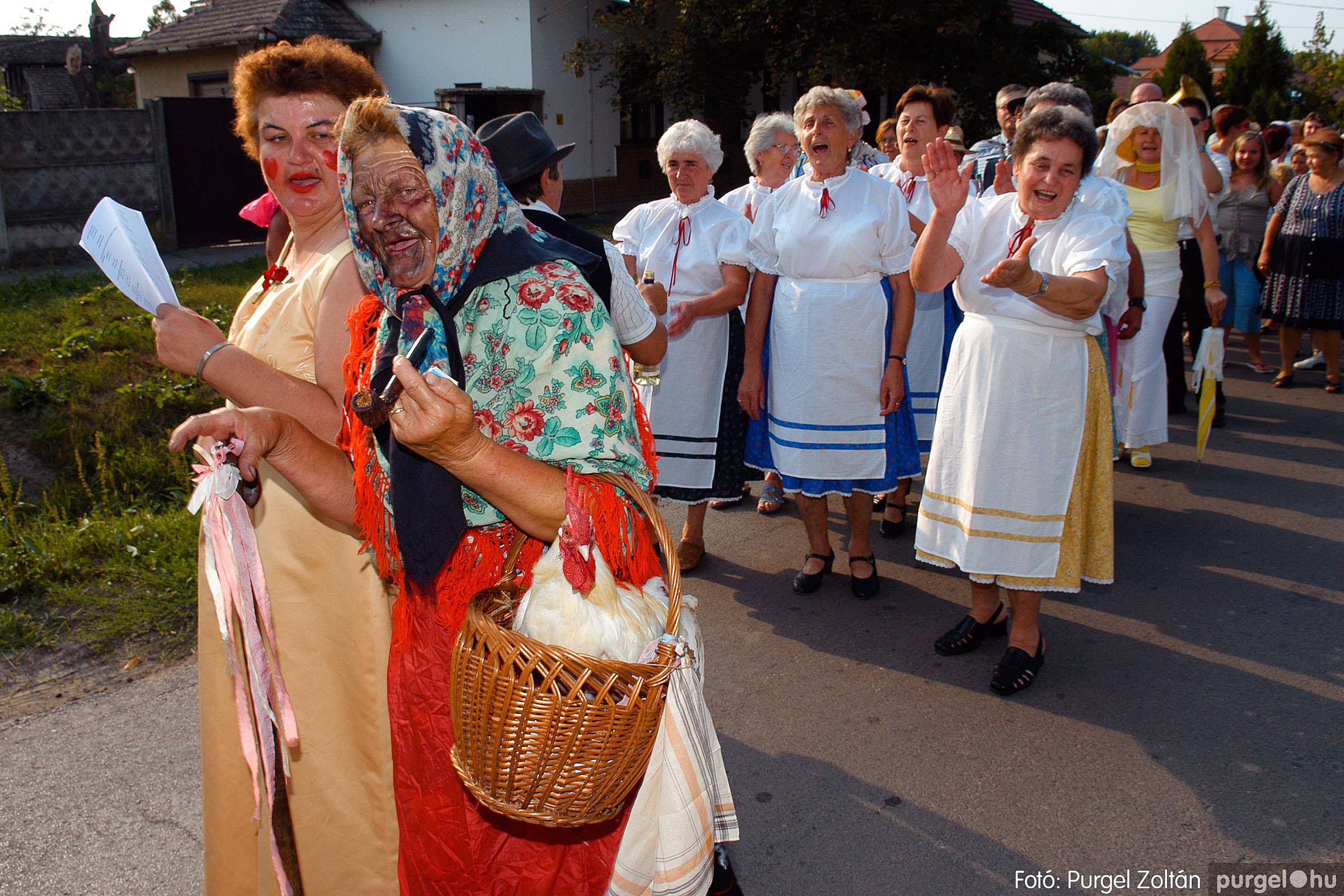 2007.08.19. 0407 Szegvári falunapok 2007. - 3. nap - Fotó:PURGEL ZOLTÁN© DSC_0250q.jpg