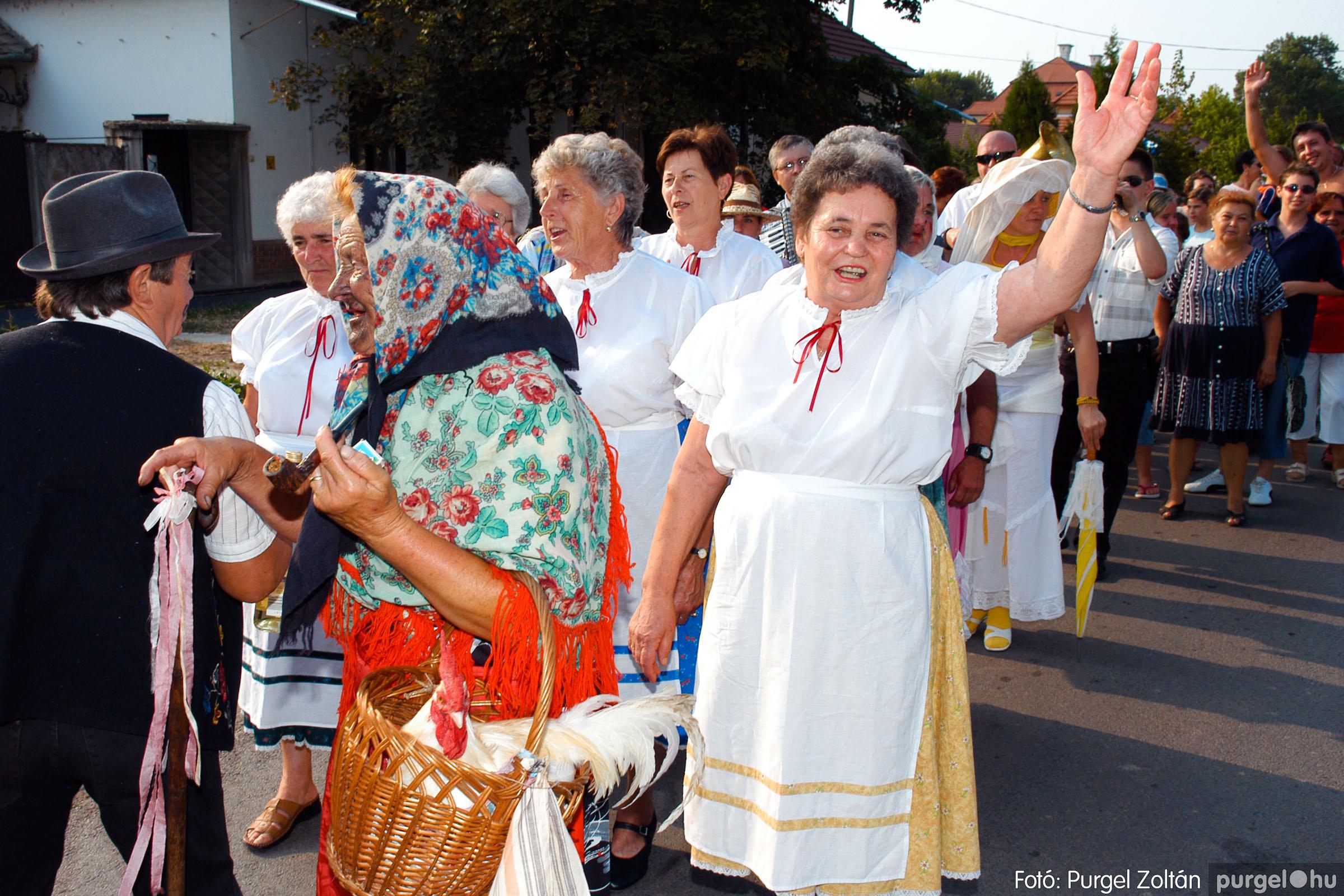 2007.08.19. 0405 Szegvári falunapok 2007. - 3. nap - Fotó:PURGEL ZOLTÁN© DSC_0248q.jpg