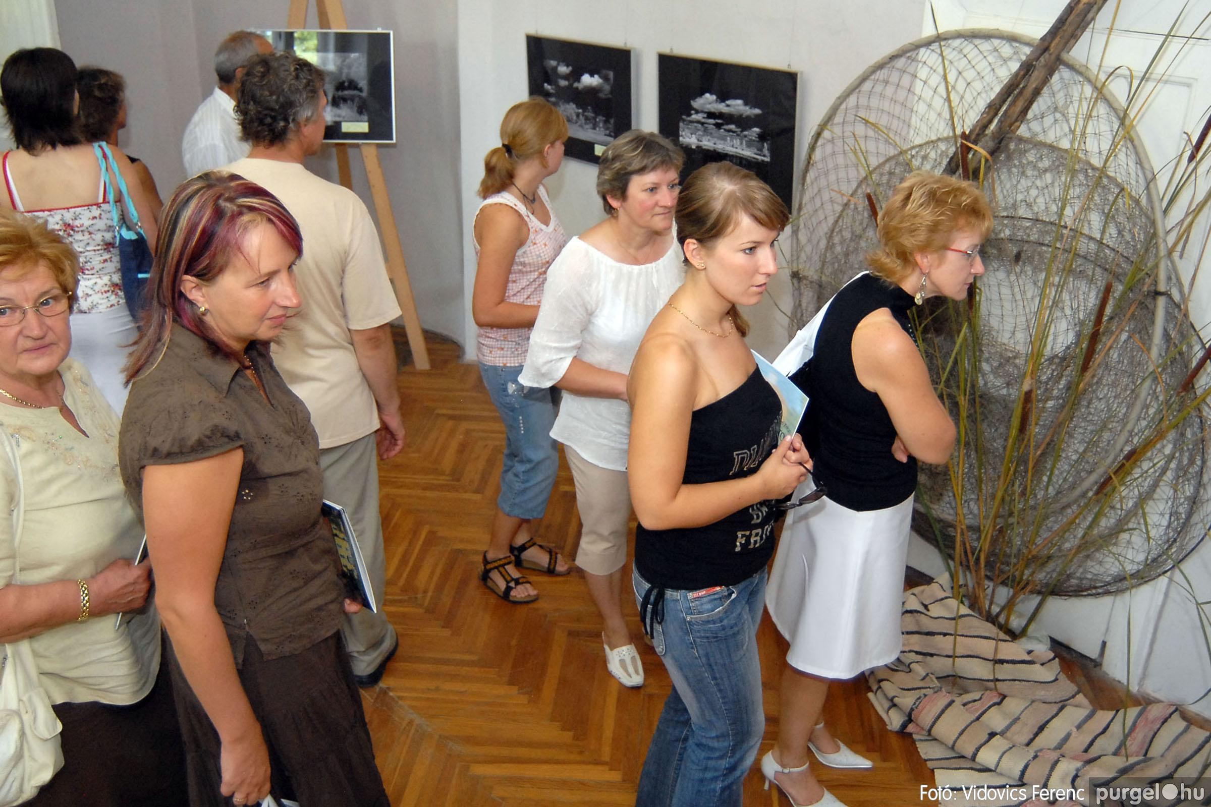2007.08.18. 0340 Szegvári falunapok 2007. - 2. nap - Fotó:VIDOVICS FERENC© DSC_5891q.jpg