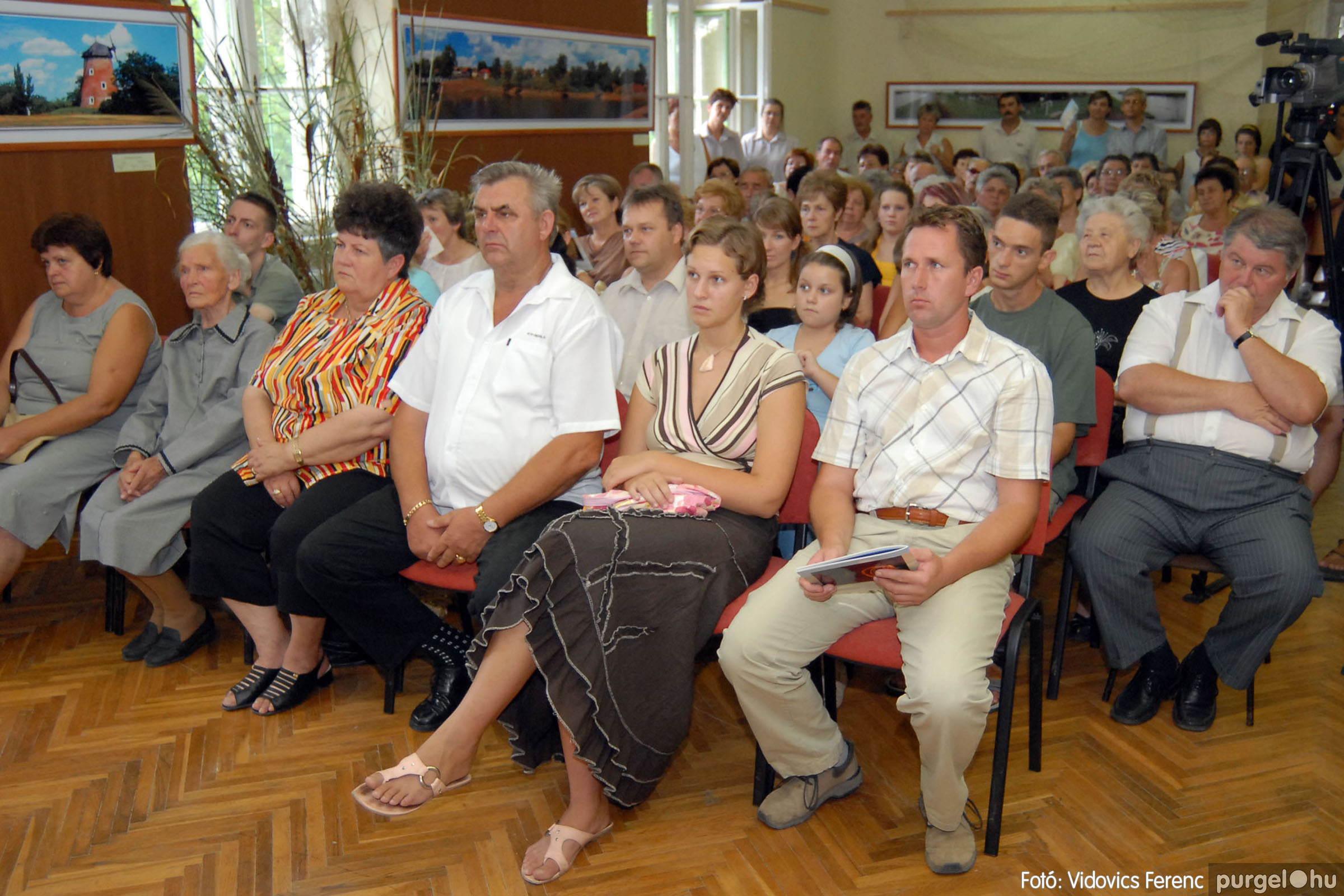 2007.08.18. 0324 Szegvári falunapok 2007. - 2. nap - Fotó:VIDOVICS FERENC© DSC_5868q.jpg