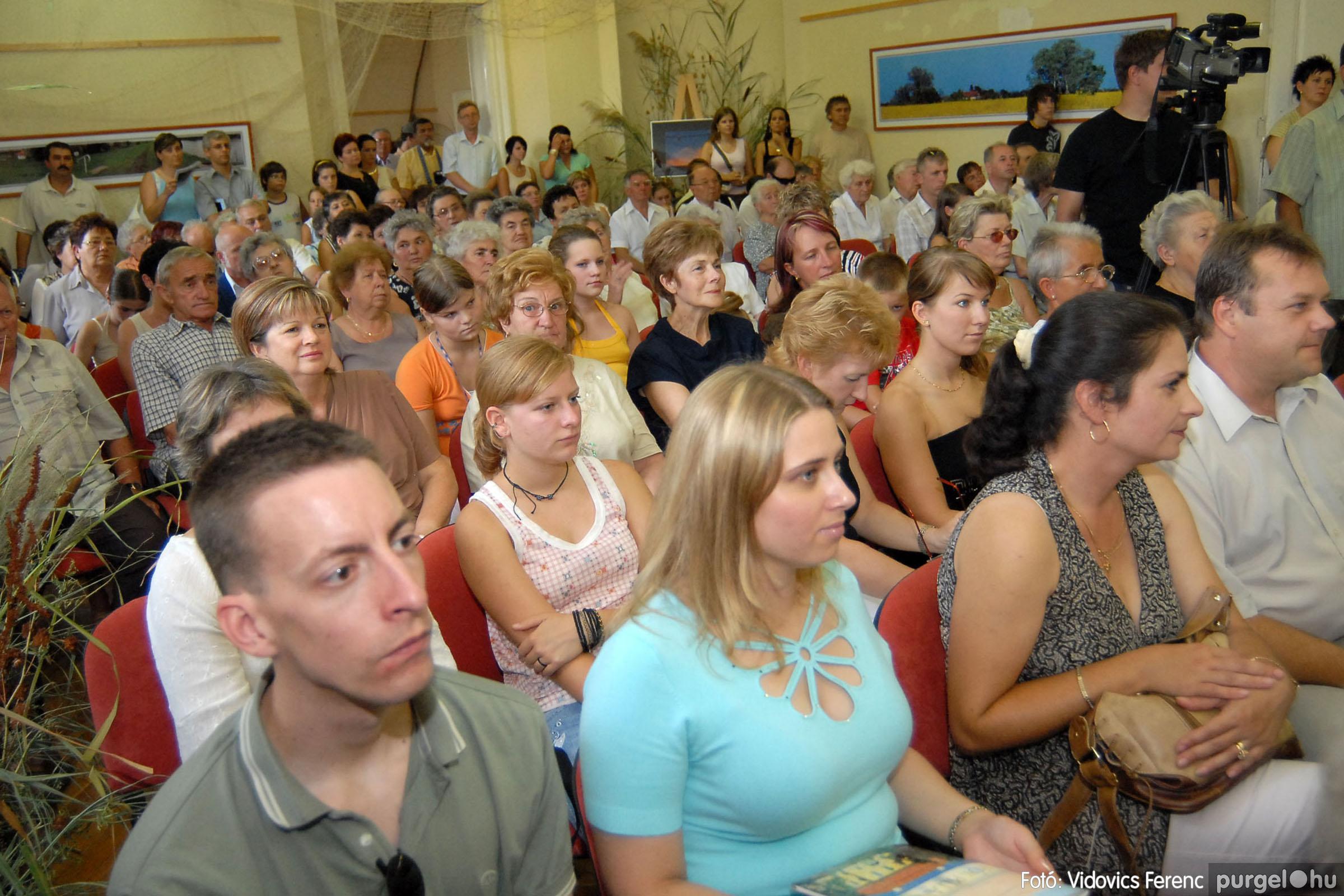 2007.08.18. 0320 Szegvári falunapok 2007. - 2. nap - Fotó:VIDOVICS FERENC© DSC_5862q.jpg