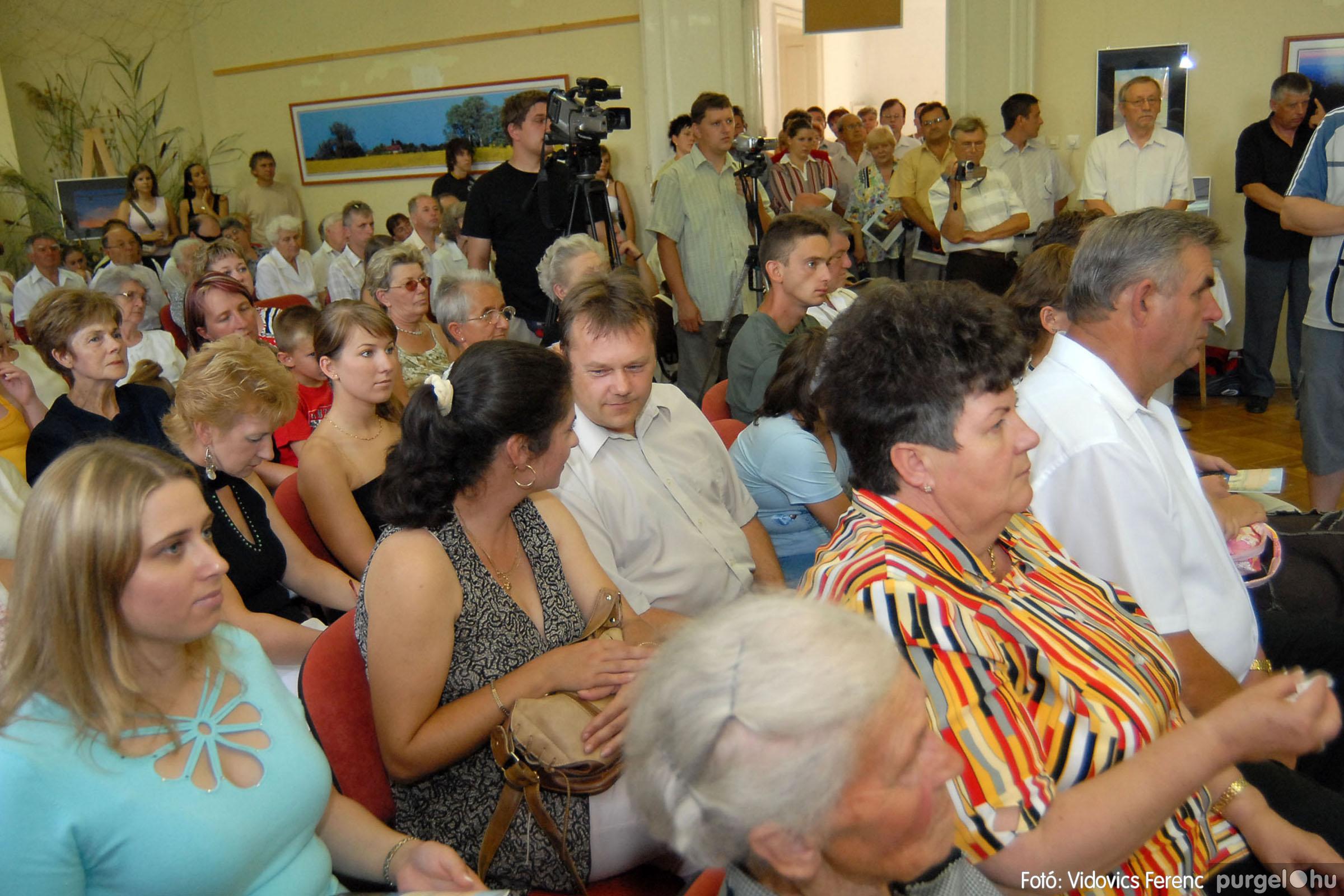 2007.08.18. 0319 Szegvári falunapok 2007. - 2. nap - Fotó:VIDOVICS FERENC© DSC_5861q.jpg