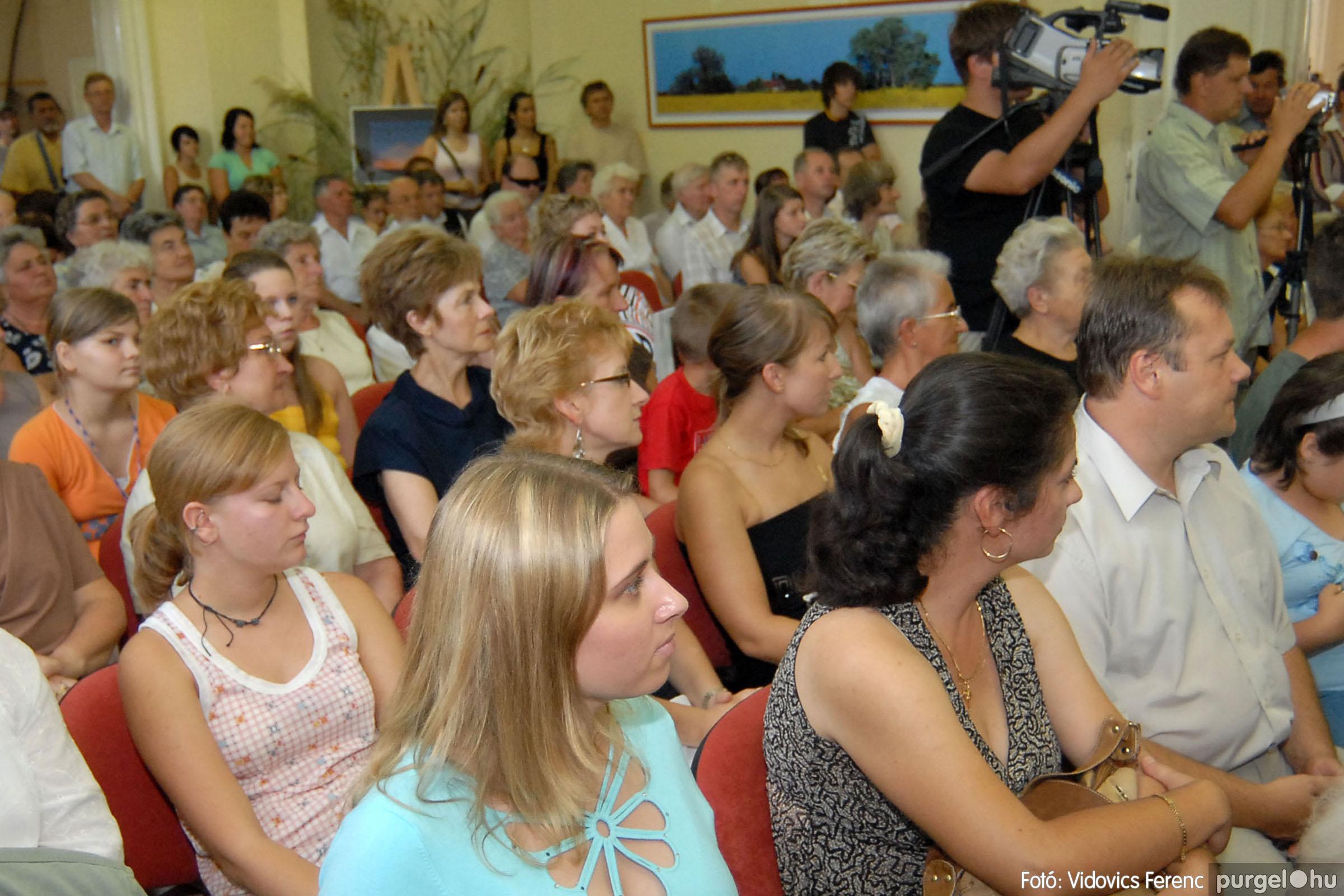 2007.08.18. 0316 Szegvári falunapok 2007. - 2. nap - Fotó:VIDOVICS FERENC© DSC_5857q.jpg