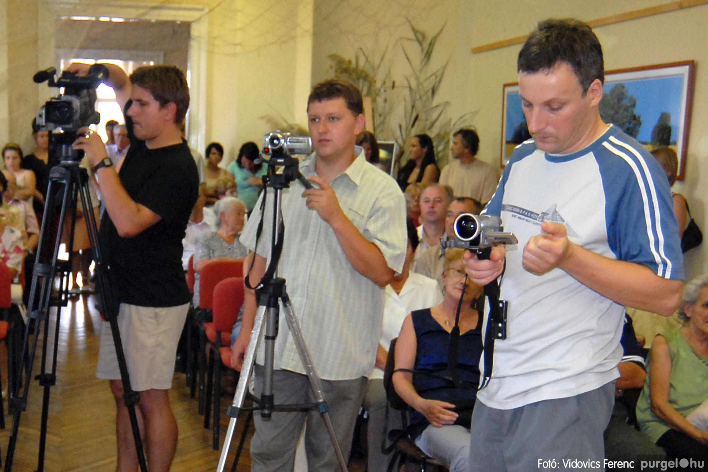 2007.08.18. 0305 Szegvári falunapok 2007. - 2. nap - Fotó:VIDOVICS FERENC© DSC_5835q.jpg