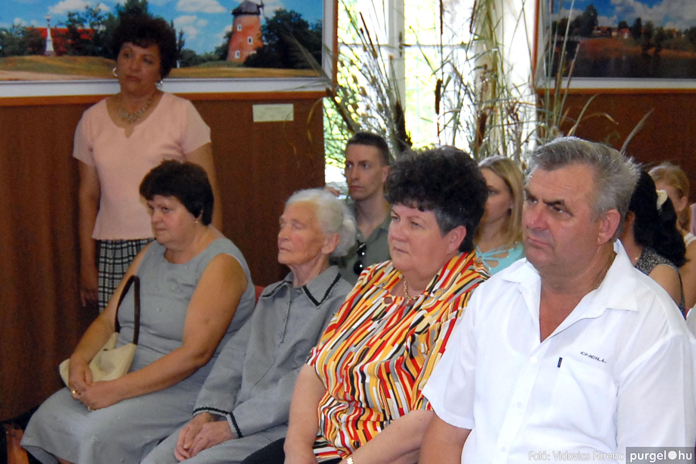 2007.08.18. 0303 Szegvári falunapok 2007. - 2. nap - Fotó:VIDOVICS FERENC© DSC_5833q.jpg