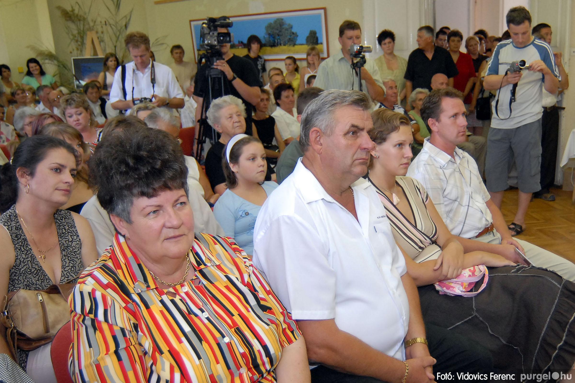 2007.08.18. 0295 Szegvári falunapok 2007. - 2. nap - Fotó:VIDOVICS FERENC© DSC_5811q.jpg