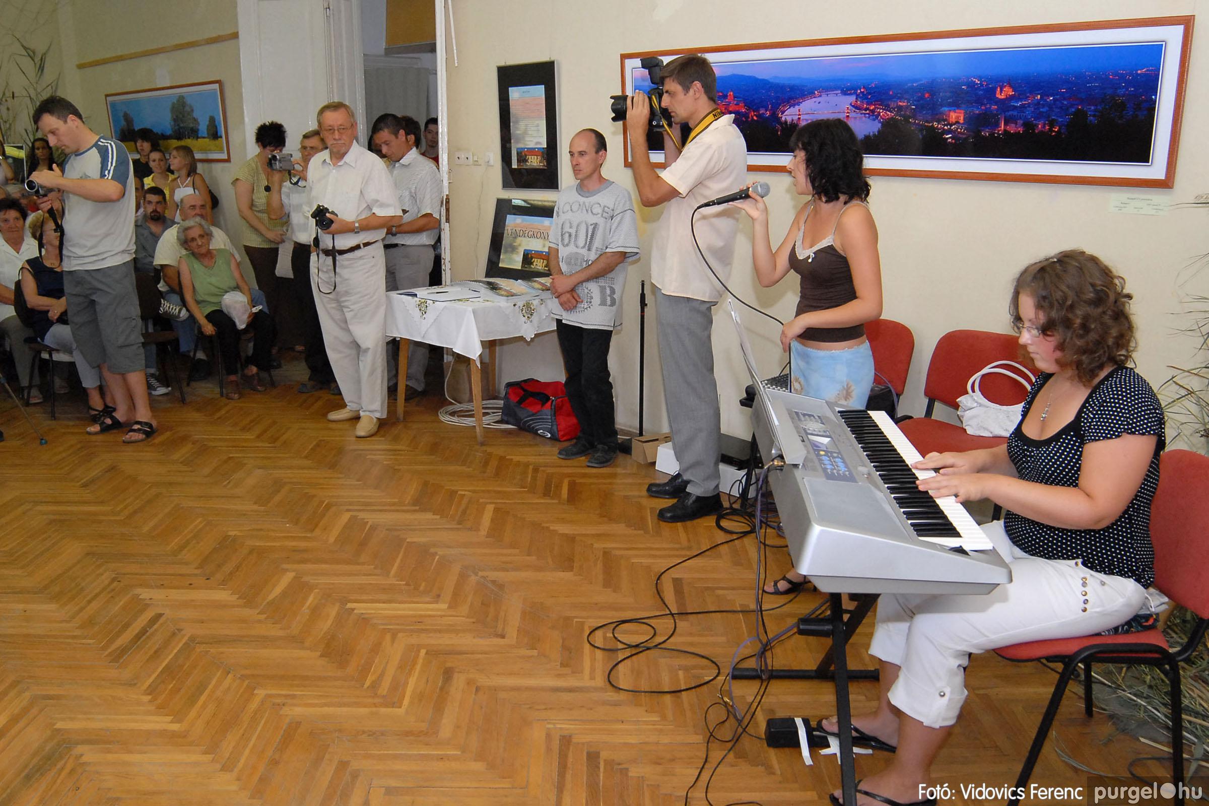 2007.08.18. 0292 Szegvári falunapok 2007. - 2. nap - Fotó:VIDOVICS FERENC© DSC_5802q.jpg