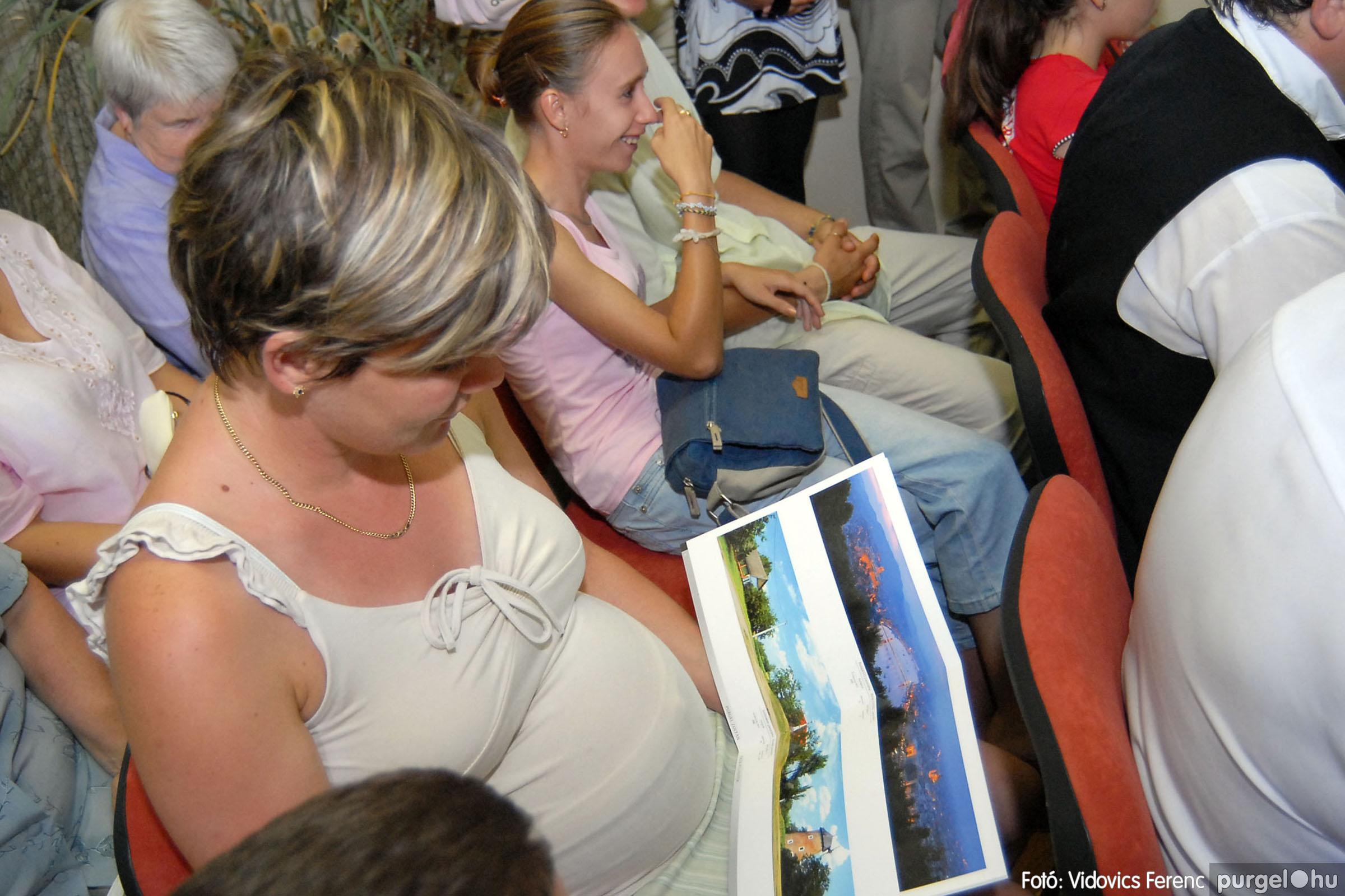 2007.08.18. 0287 Szegvári falunapok 2007. - 2. nap - Fotó:VIDOVICS FERENC© DSC_5784q.jpg