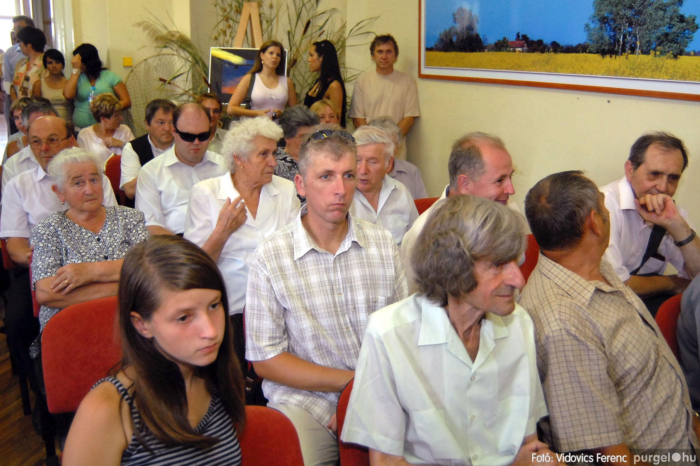 2007.08.18. 0279 Szegvári falunapok 2007. - 2. nap - Fotó:VIDOVICS FERENC© DSC_5775q.jpg