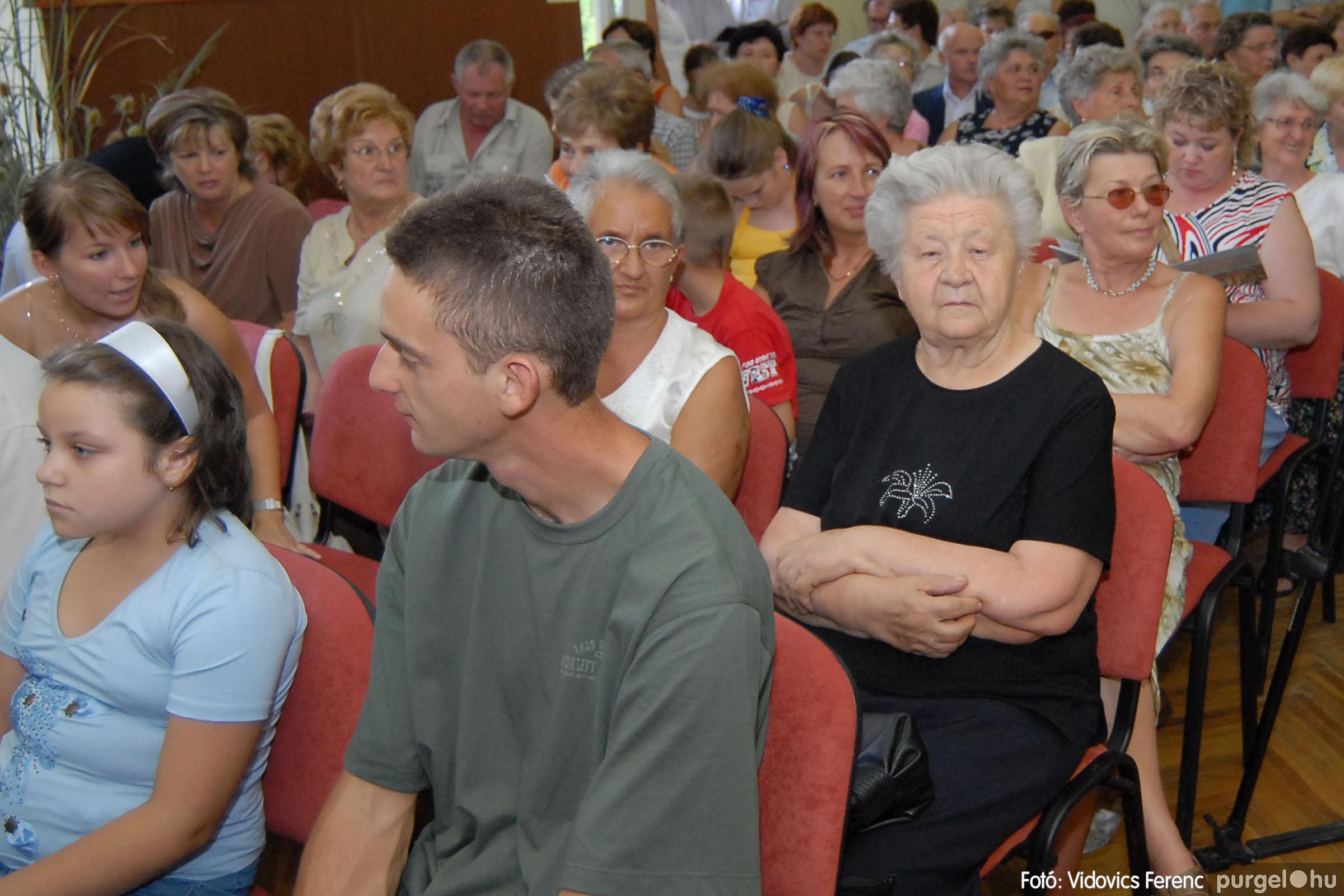2007.08.18. 0276 Szegvári falunapok 2007. - 2. nap - Fotó:VIDOVICS FERENC© DSC_5772q.jpg