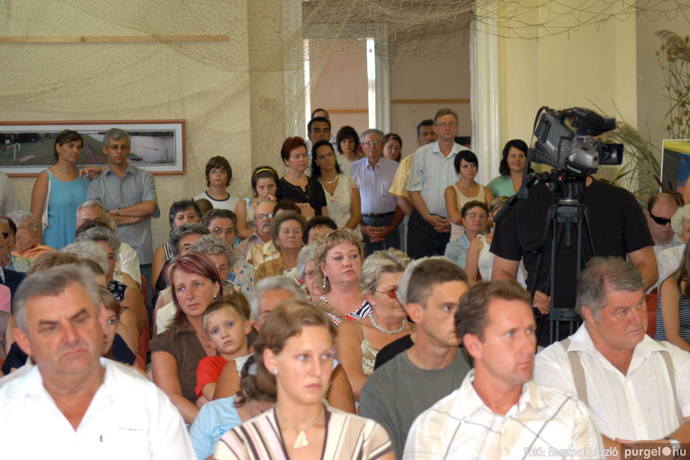 2007.08.18. 0220 Szegvári falunapok 2007. - 2. nap - Fotó:BEREZVAI LÁSZLÓ© DSC_0062q.jpg
